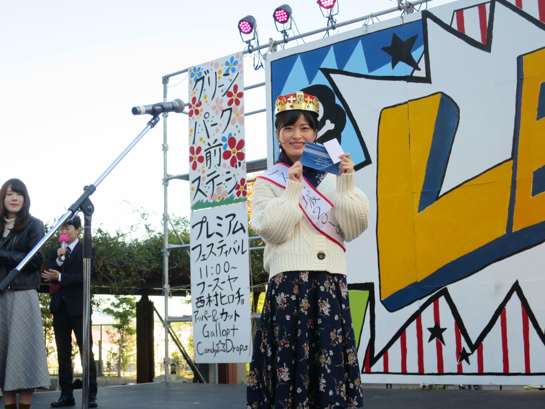 ミズ名城に選ばれた鍵谷早紀さん