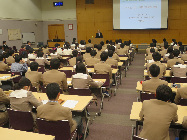 附属高校生を相手に講演する吉野彰教授