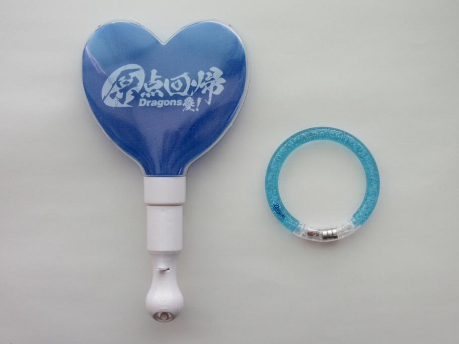青色LEDを使った応援グッズが中日ドラゴンズから参加者へ配られました