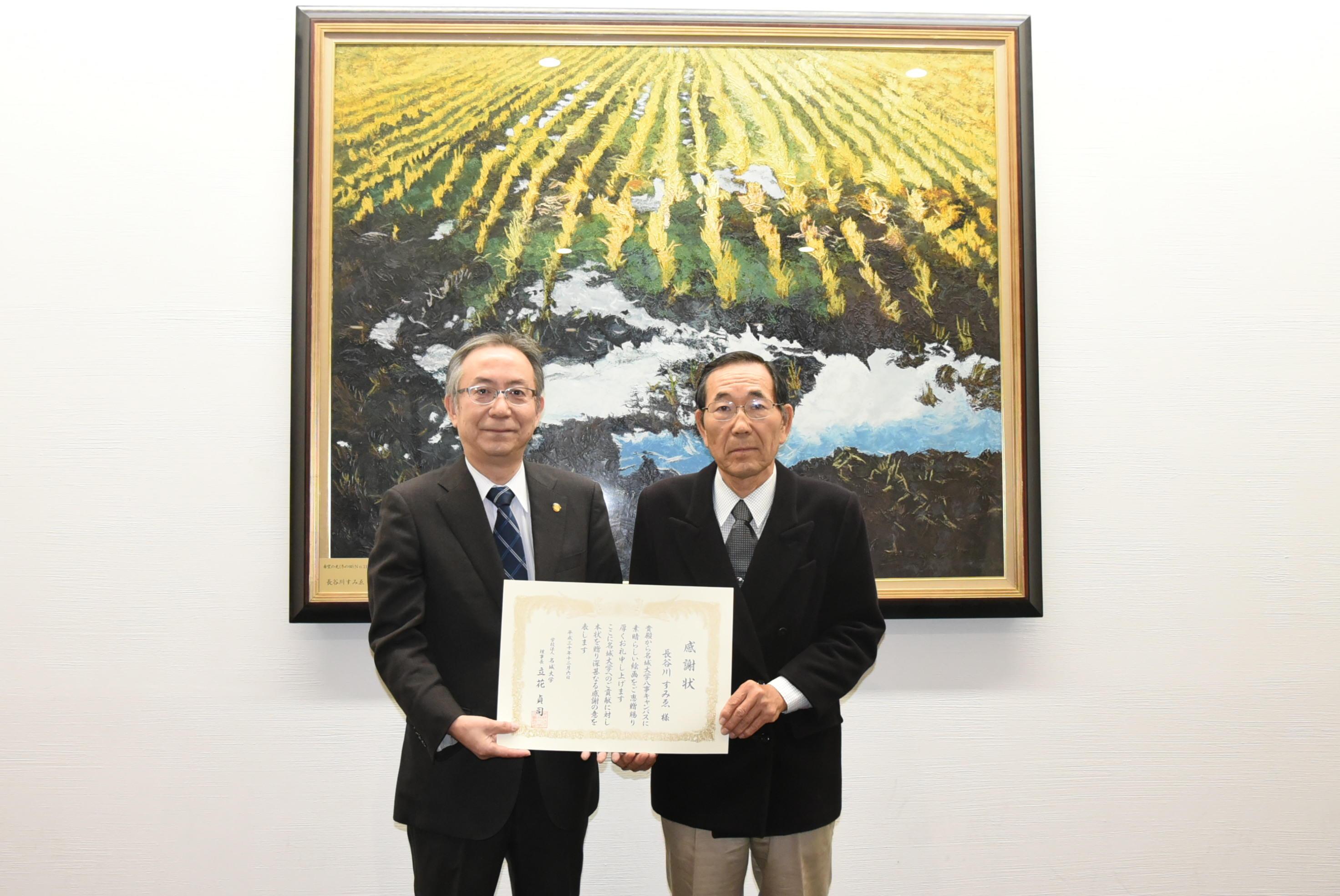 加藤常勤理事(左)と長谷川信策氏
