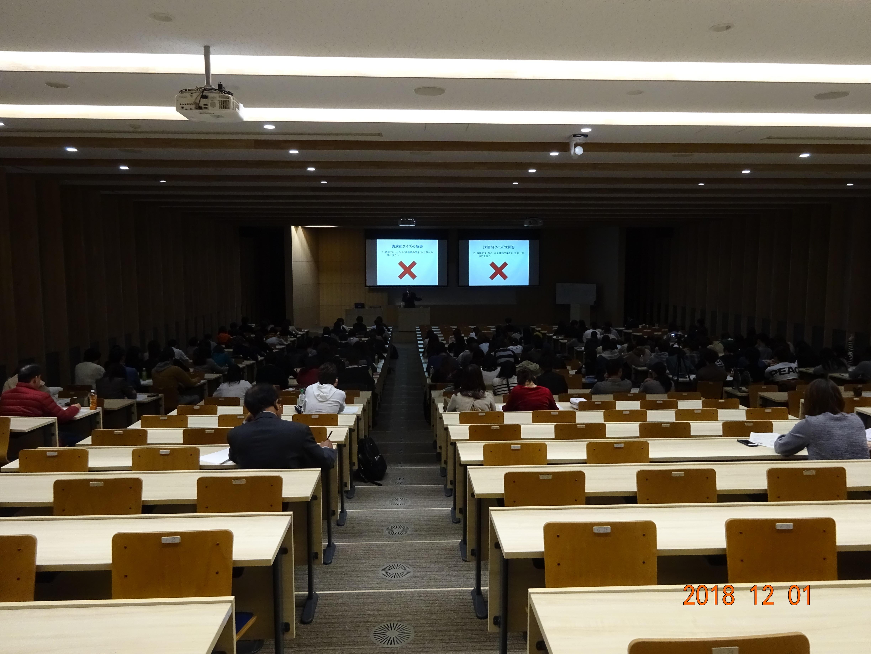 高い関心の中で行われた海外留学健康危機管理セミナー