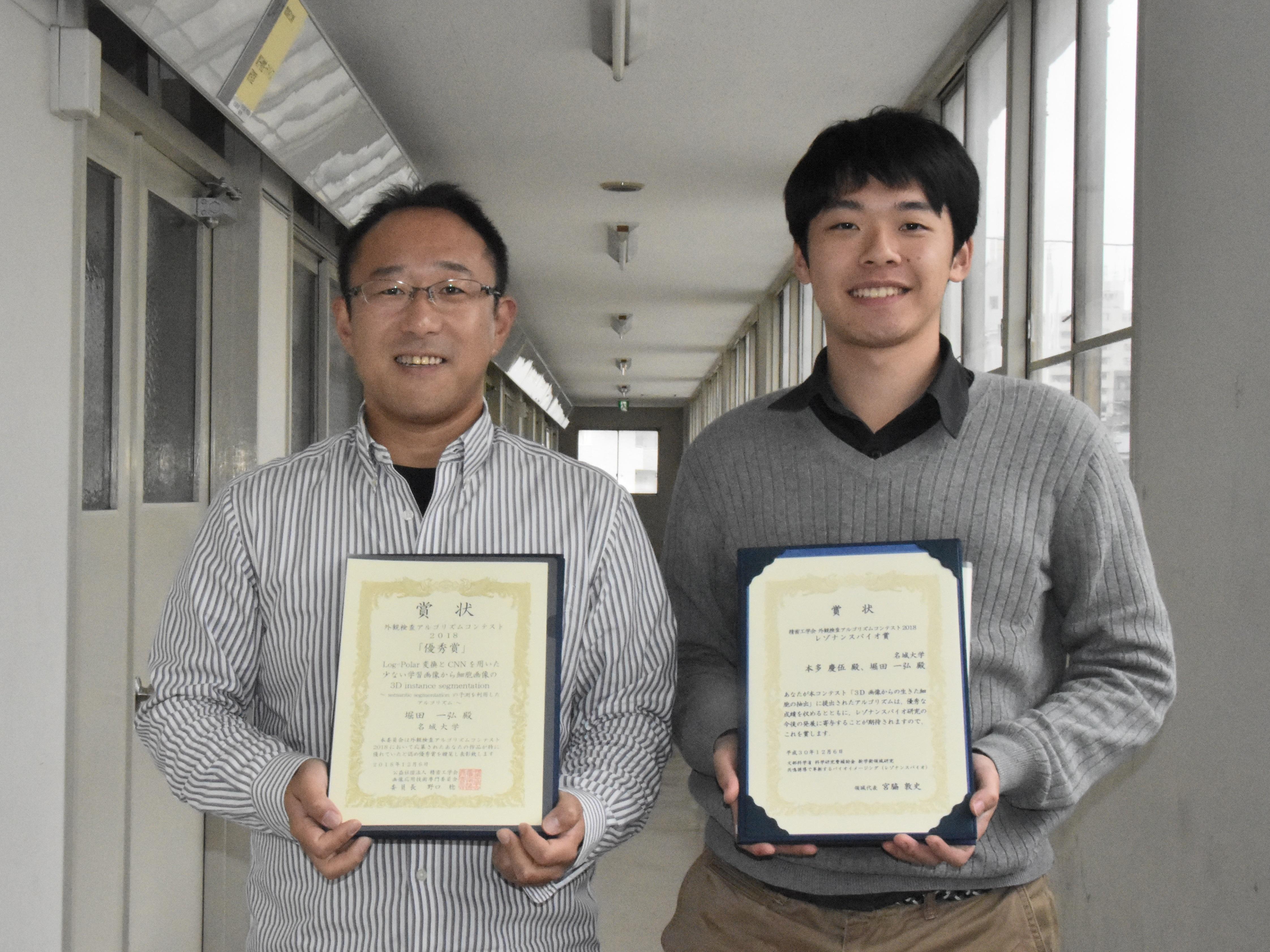 堀田教授(左)と本多さん