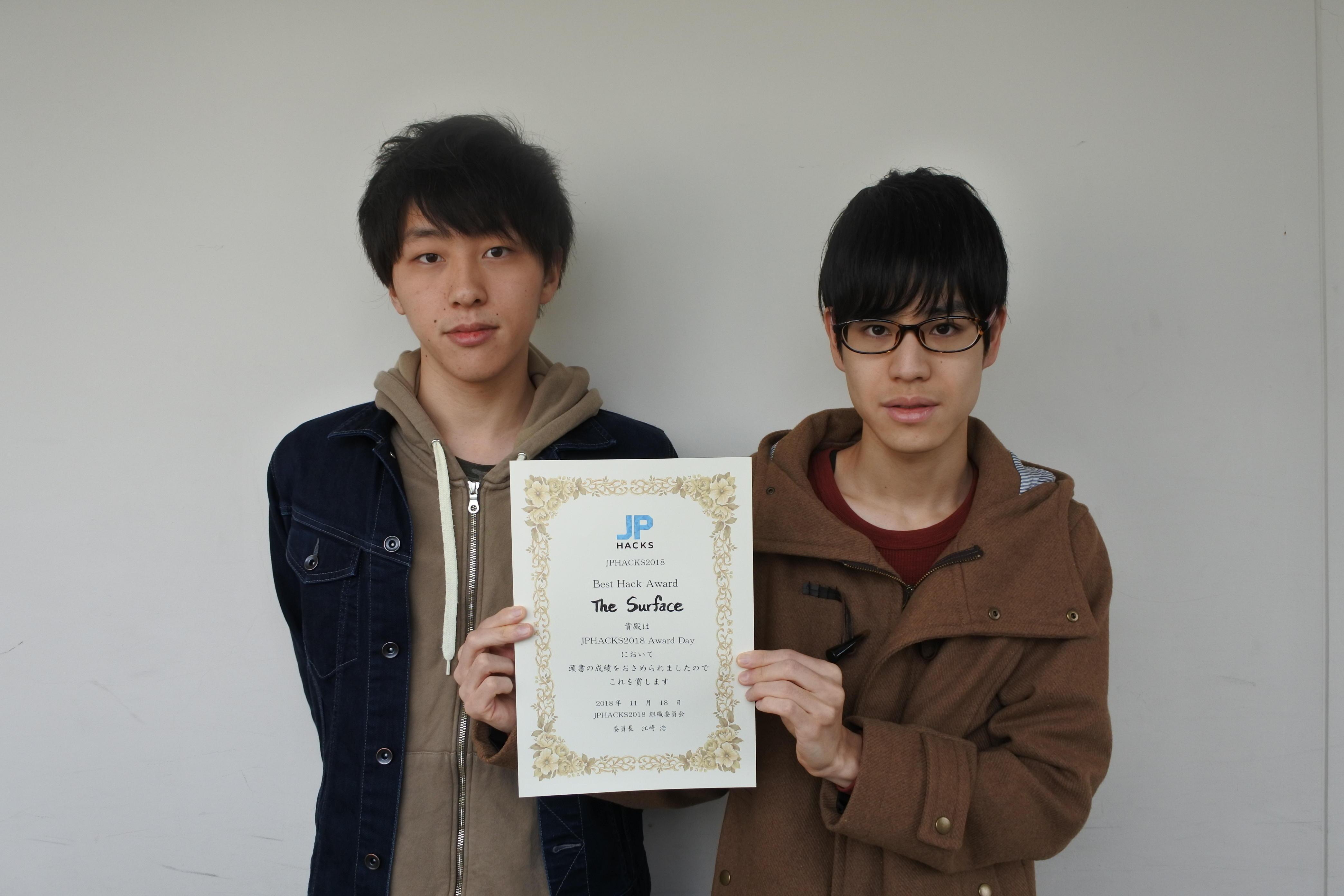 賞状を手にする池田武史さん(左)と木村信裕さん