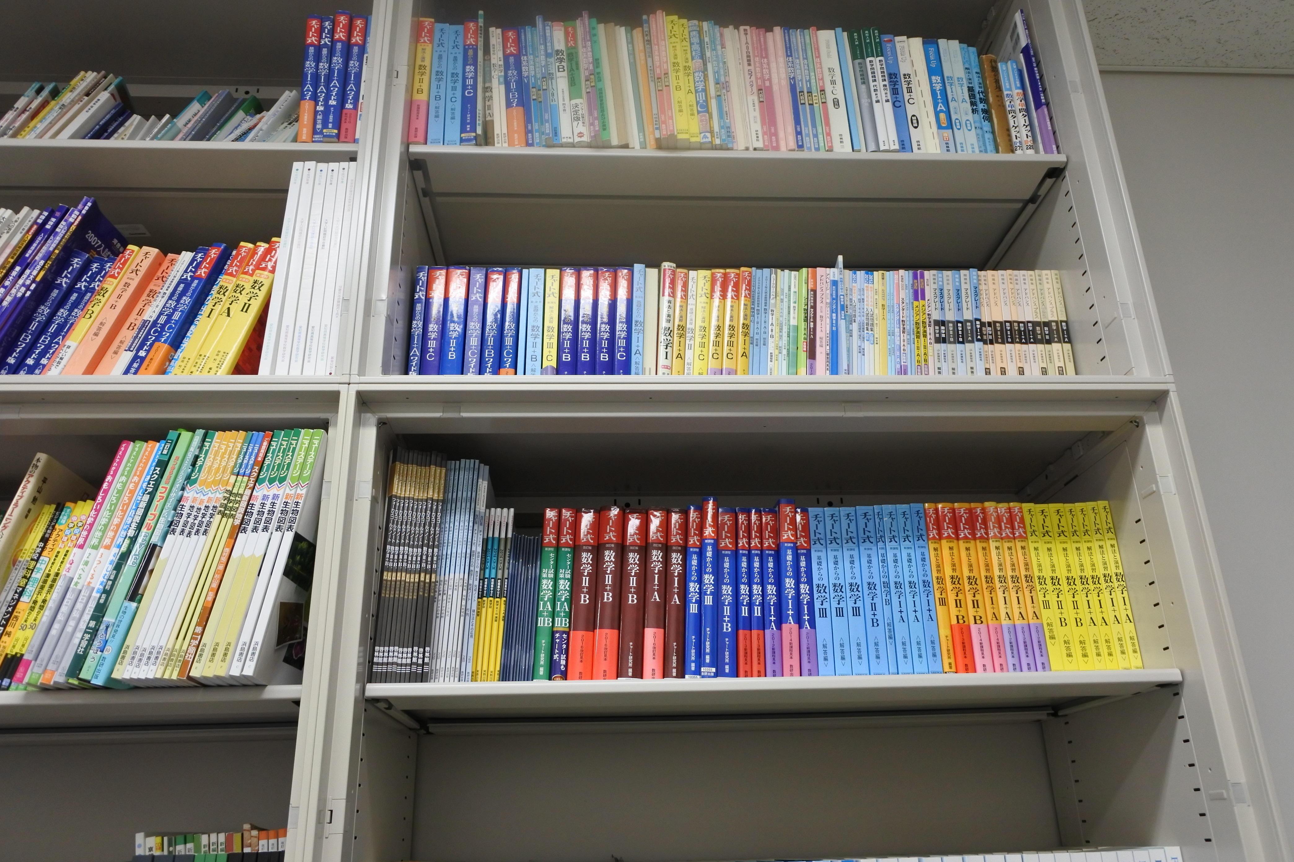 教職学習室の書棚に並んだ参考書類