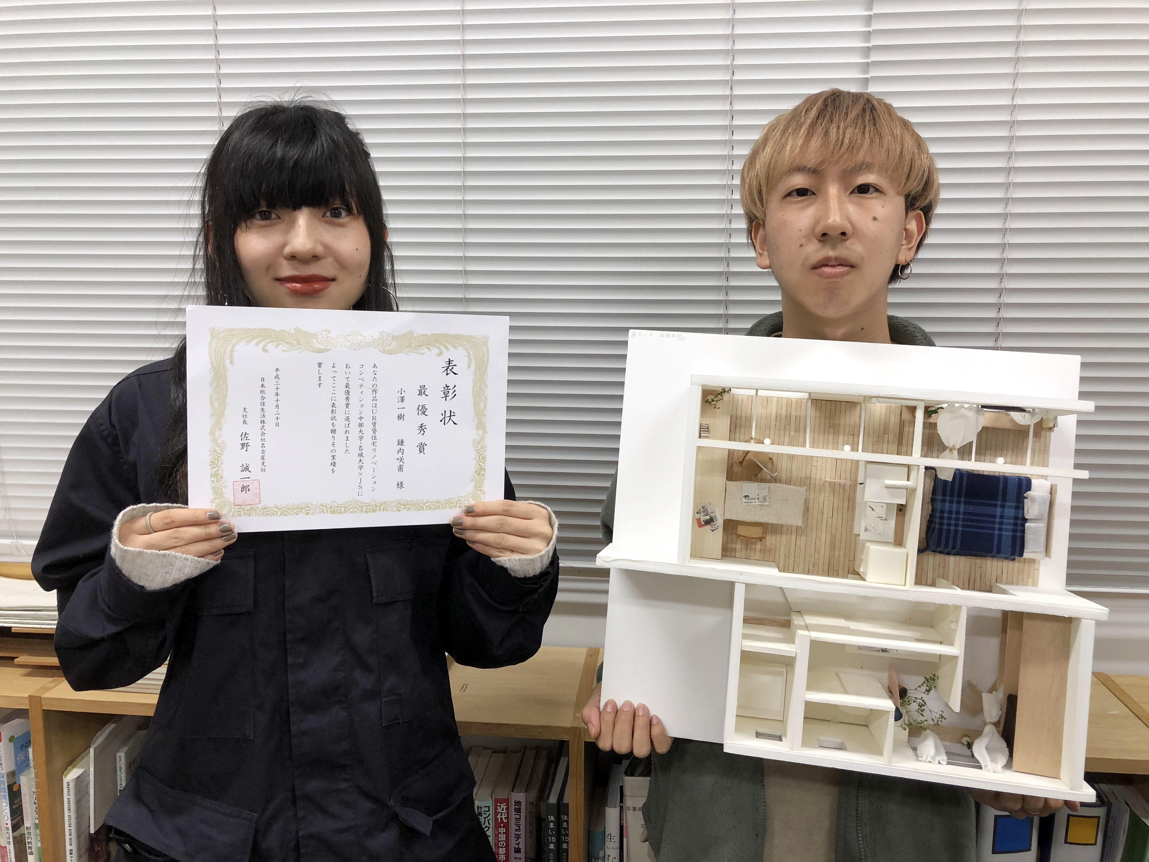 鎌内さん(左)と小澤さん