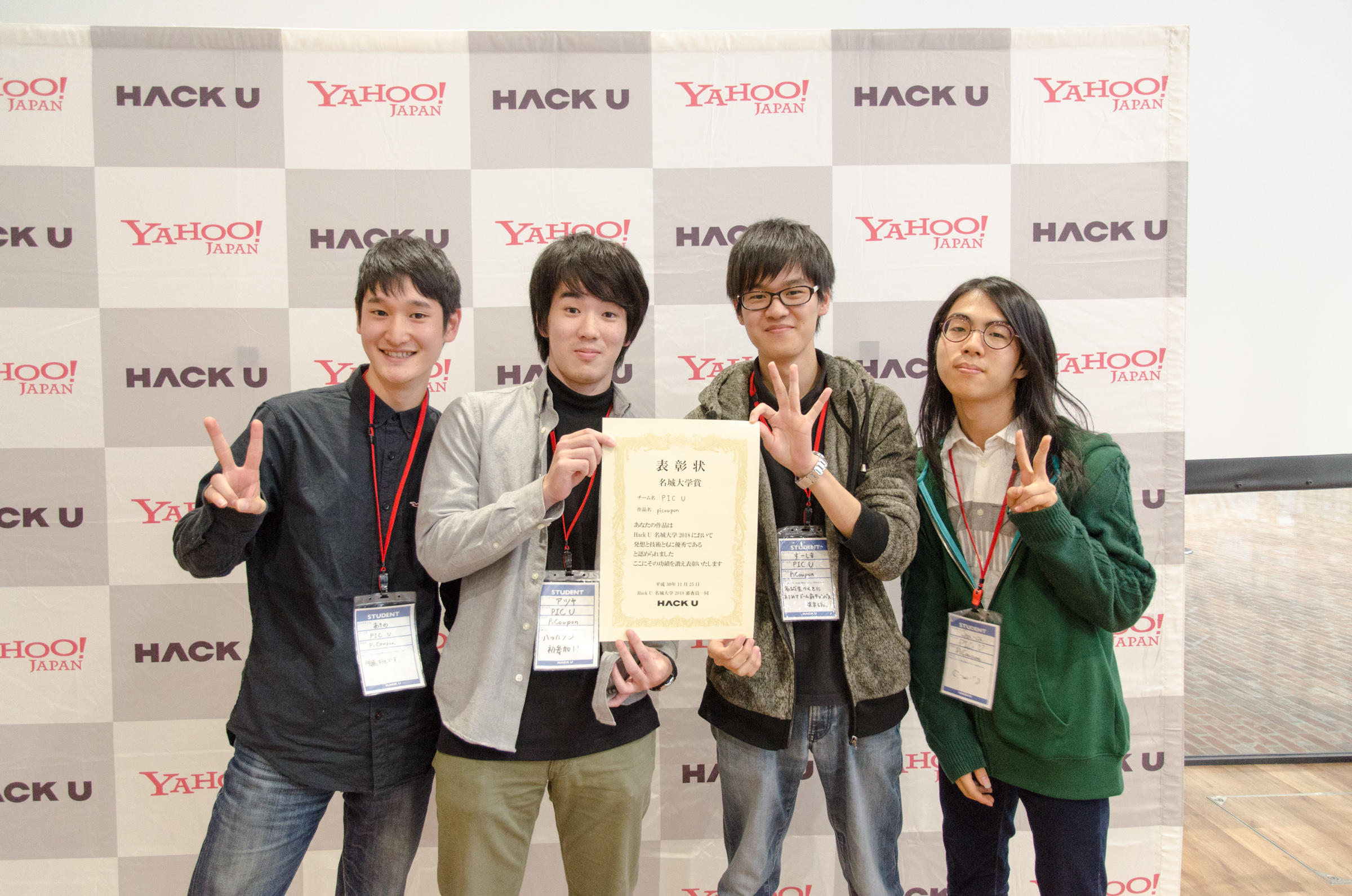 名城大学賞を受賞したPIC U