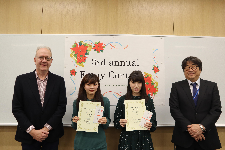 最優秀賞の三園さん(中央左)と優秀賞の大地さん(中央右)