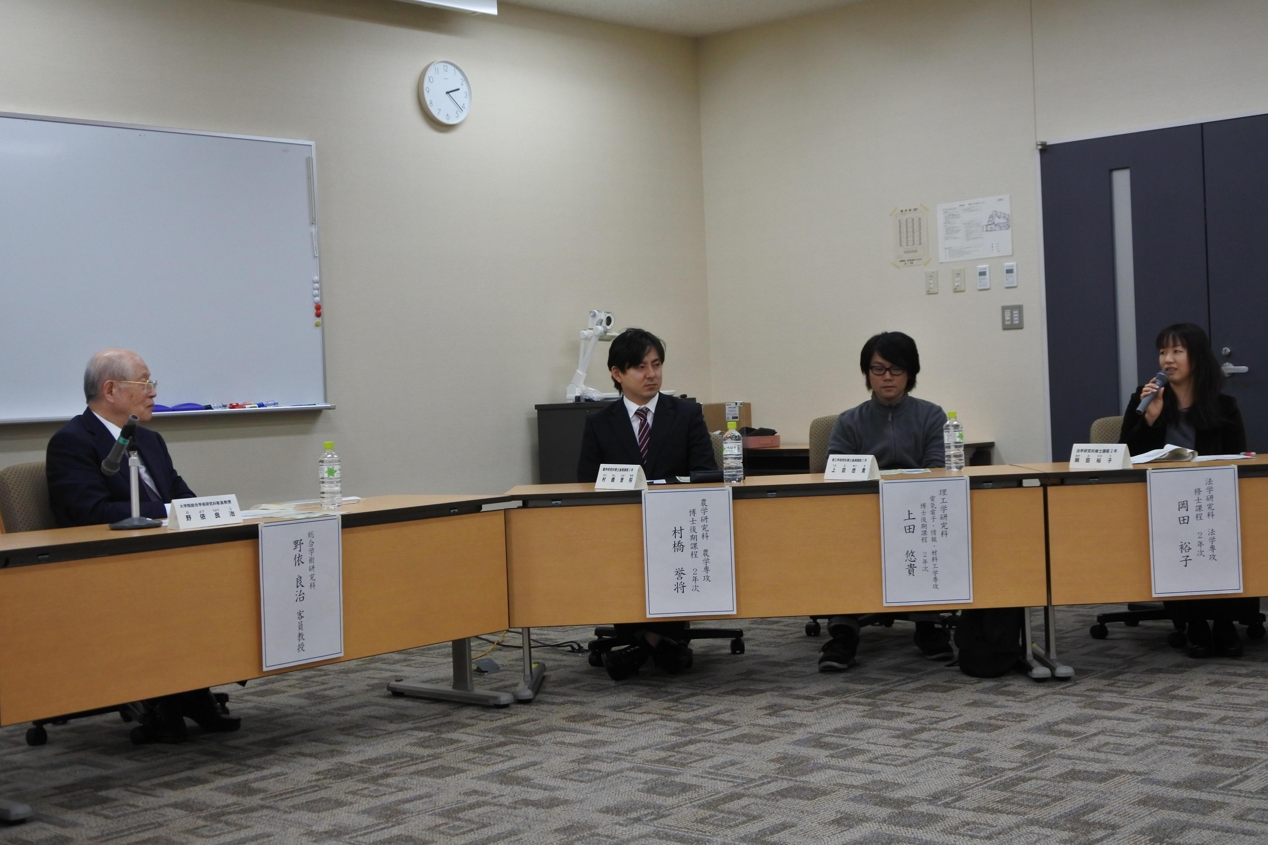 (右から)岡田さん、上田さん、村橋さん、野依客員教授
