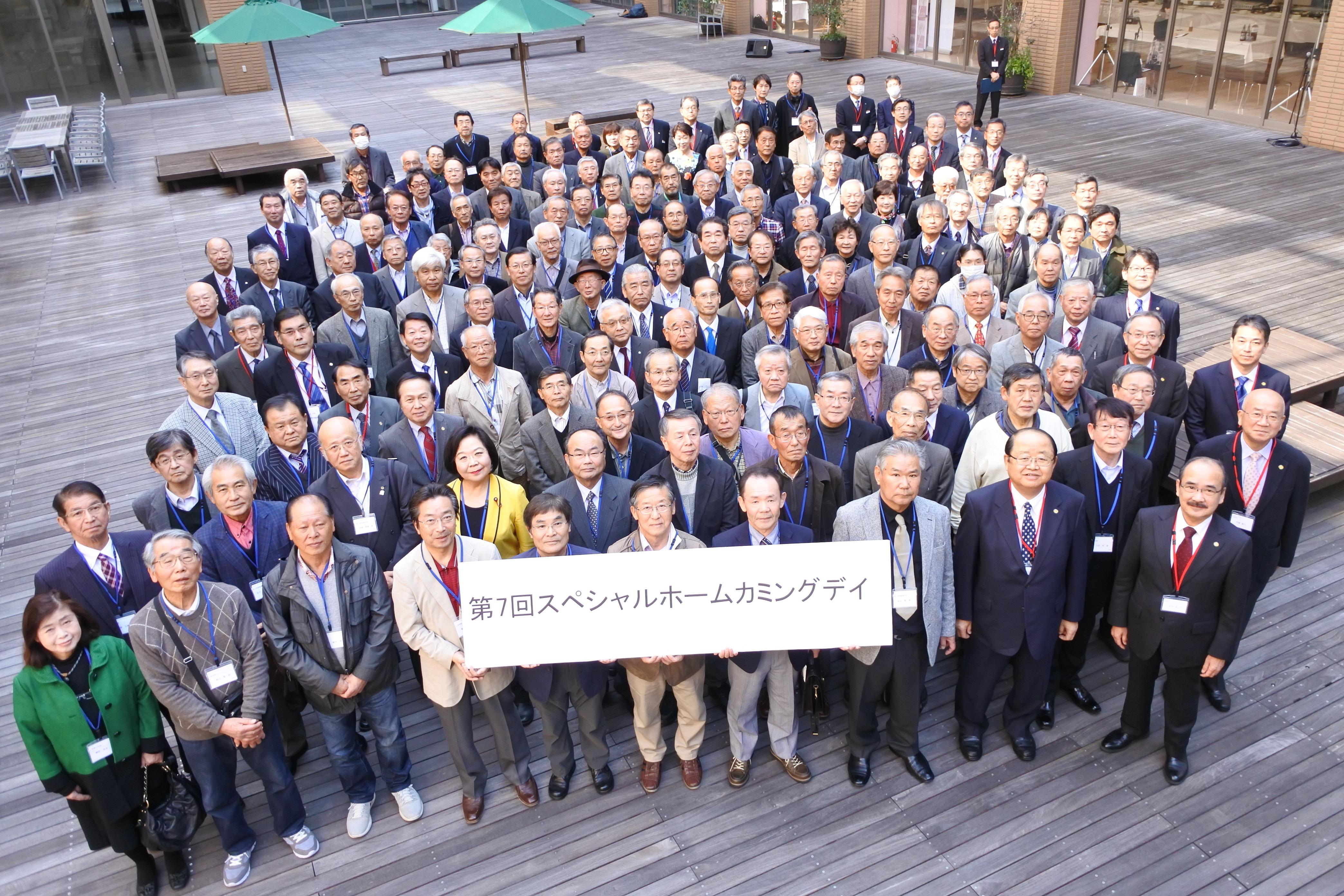 記念写真に納まる多数の参加者
