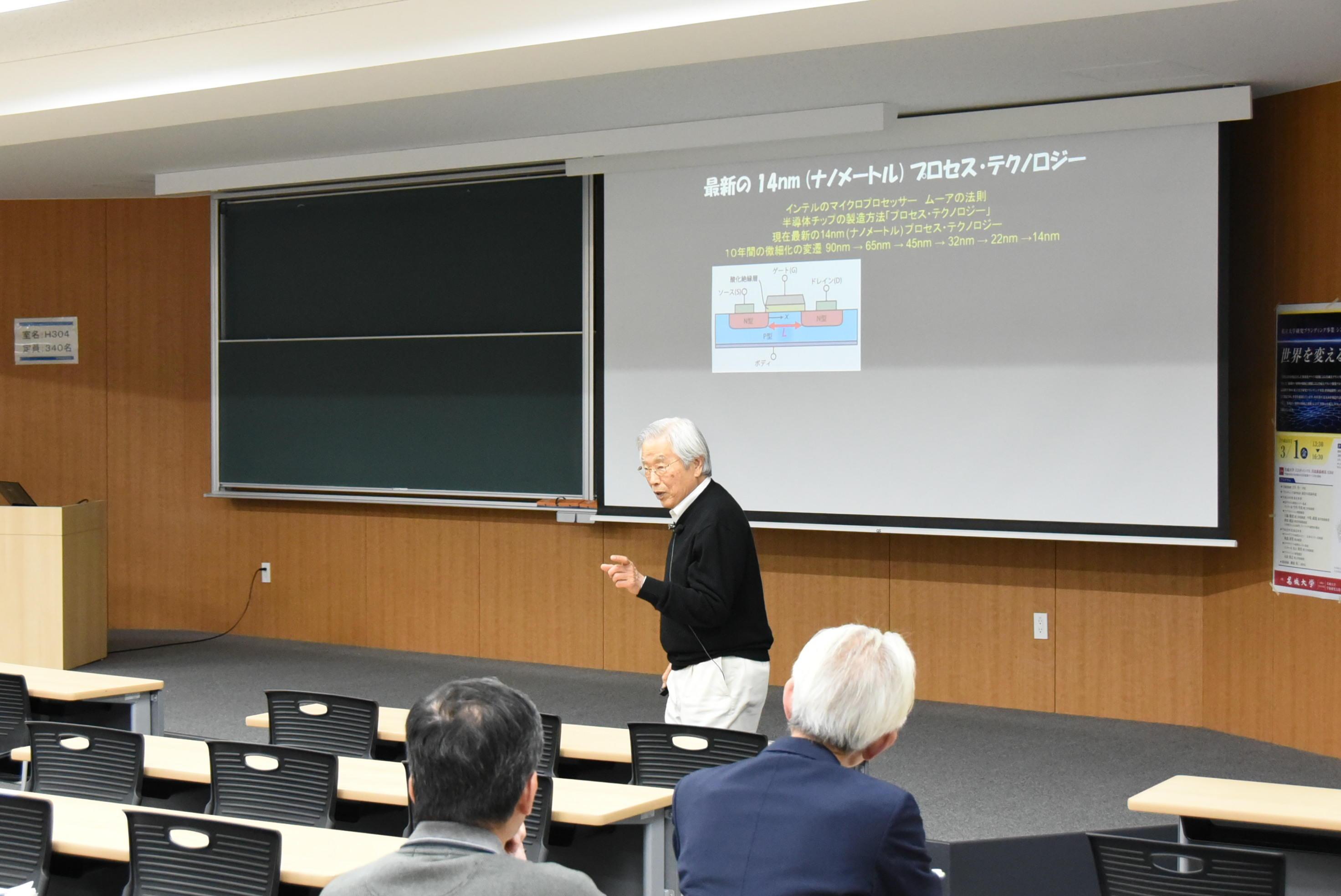 飯島終身教授が挨拶の中で若手研究者を鼓舞