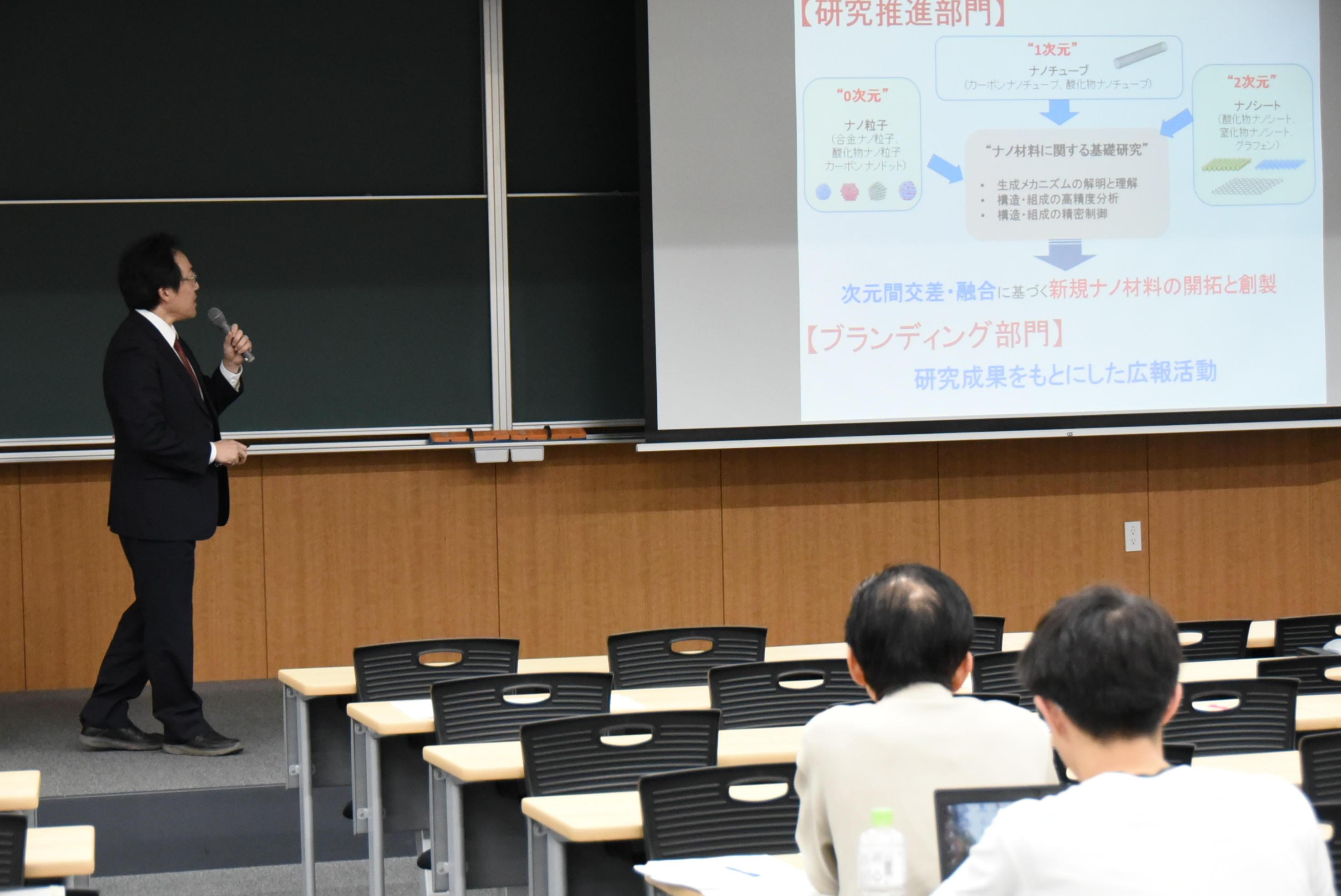 研究発表を行うナノマテリアル研究センター長の丸山教授