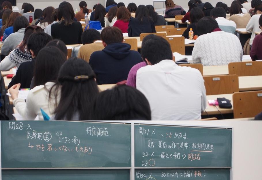 国家試験対策の講義風景