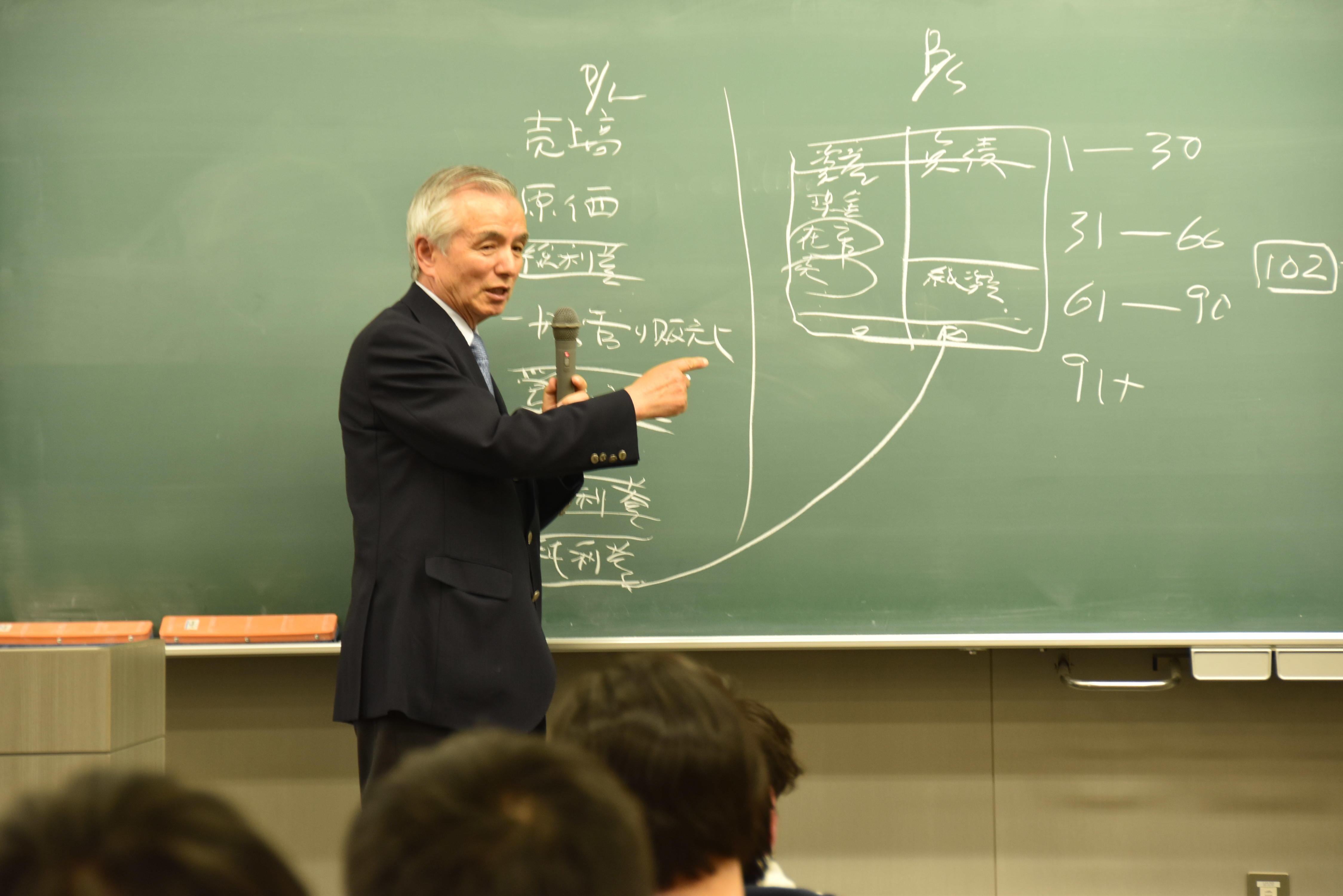学生時代に財務諸表を学ぶ意義を説く千賀氏