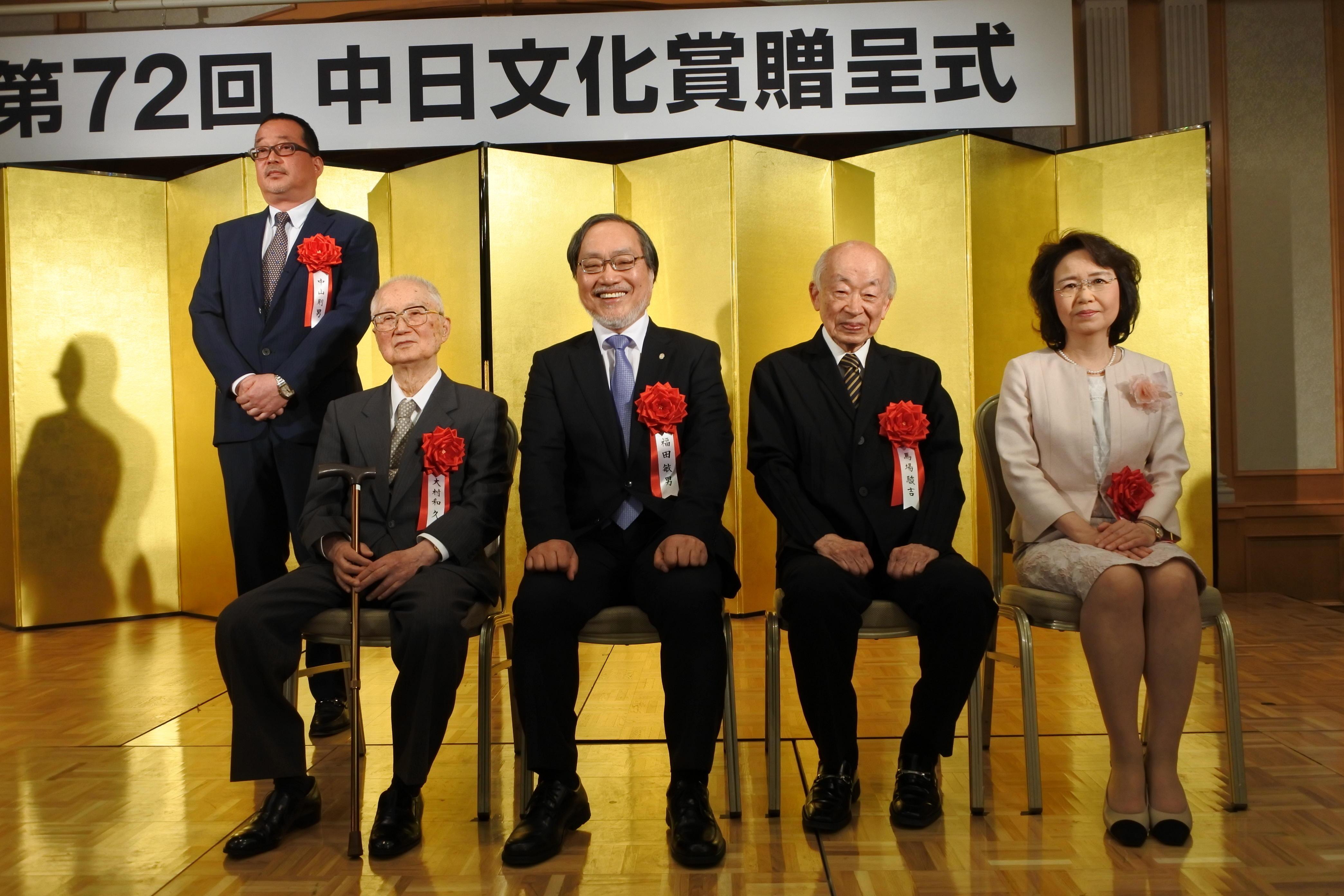 中日文化賞贈呈式で他の受賞者・団体と記念写真