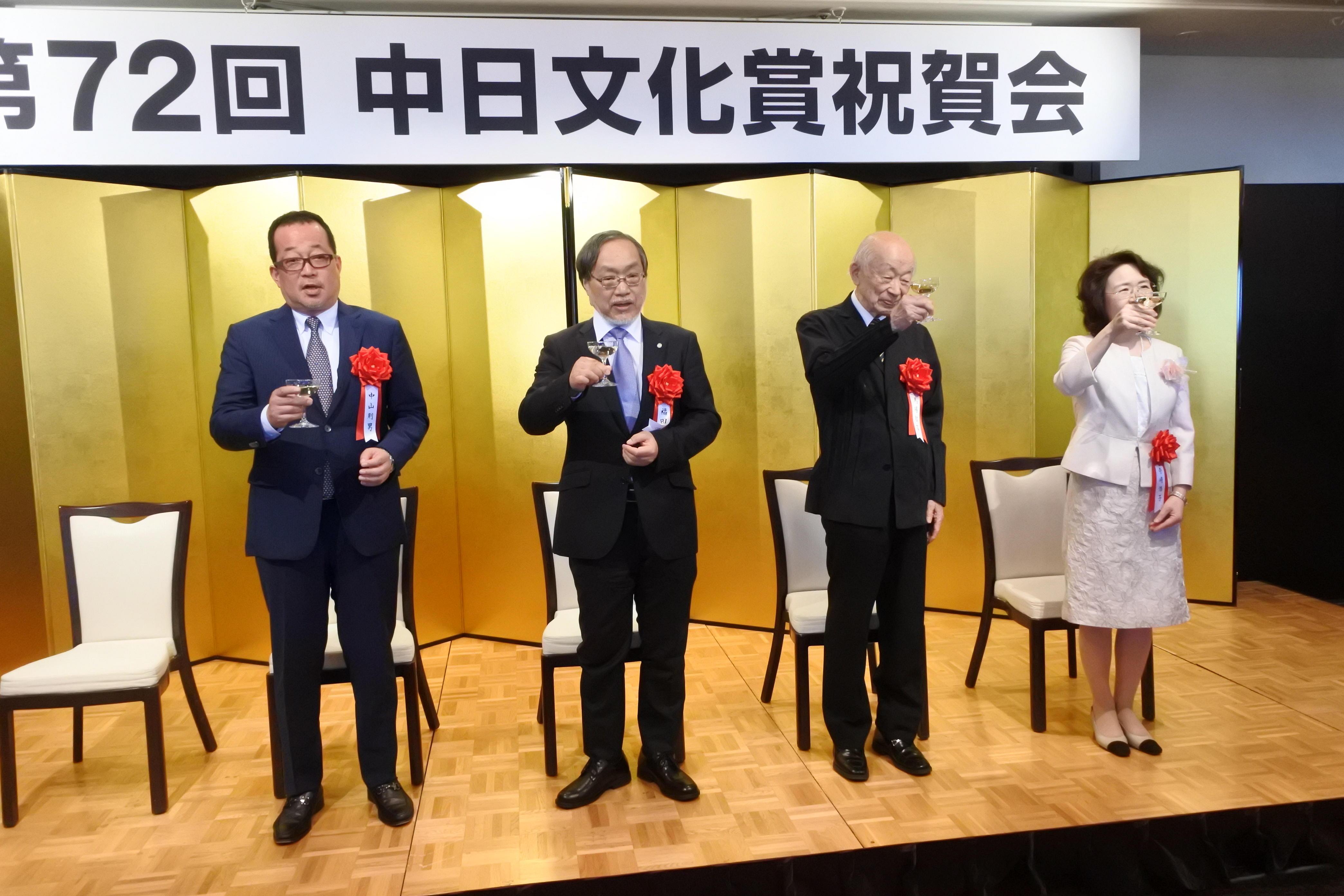 祝賀会で乾杯する福田教授