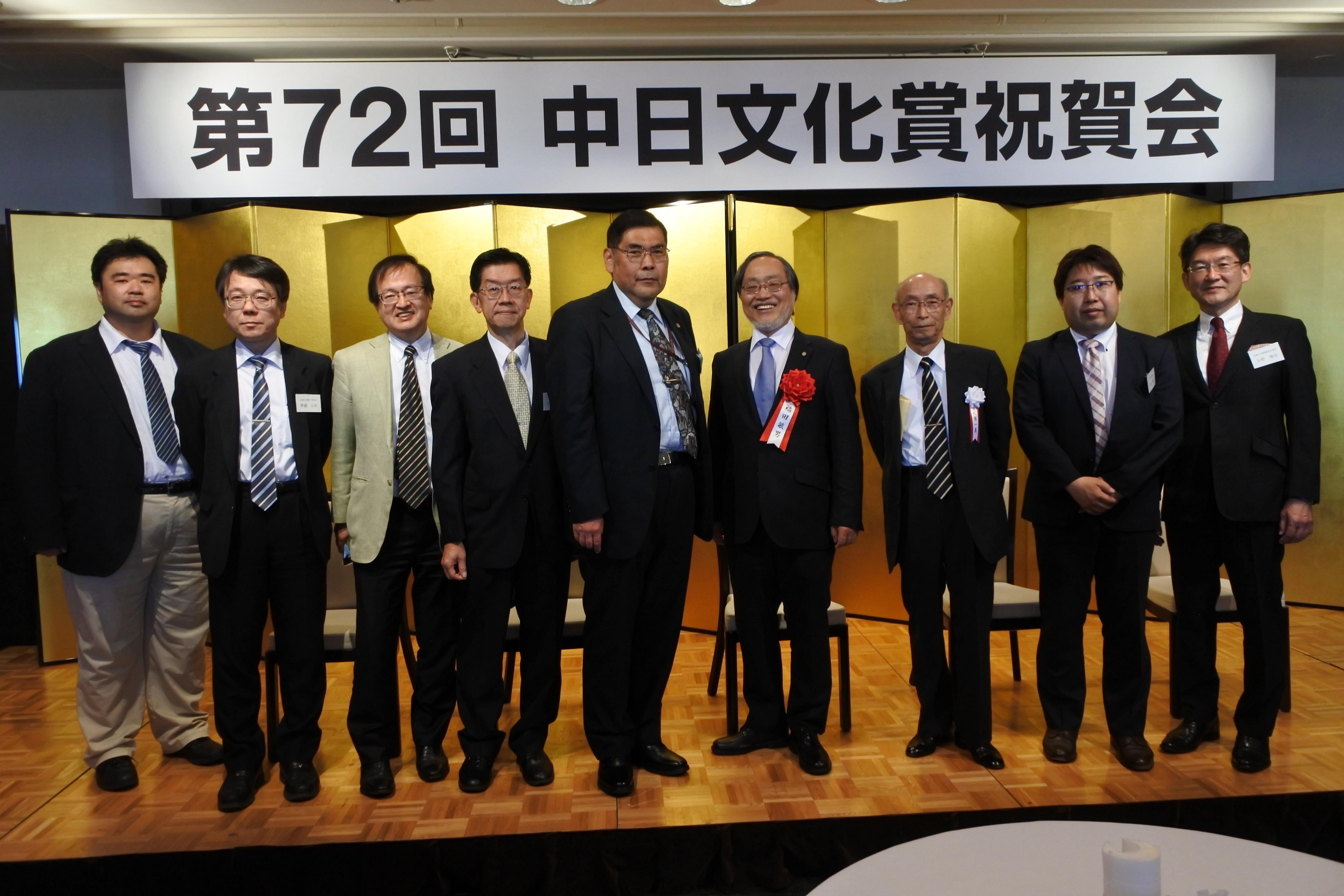 祝賀会で小原章裕学長(左から5人目)らと記念写真に納まる福田敏男教授(同6人目)