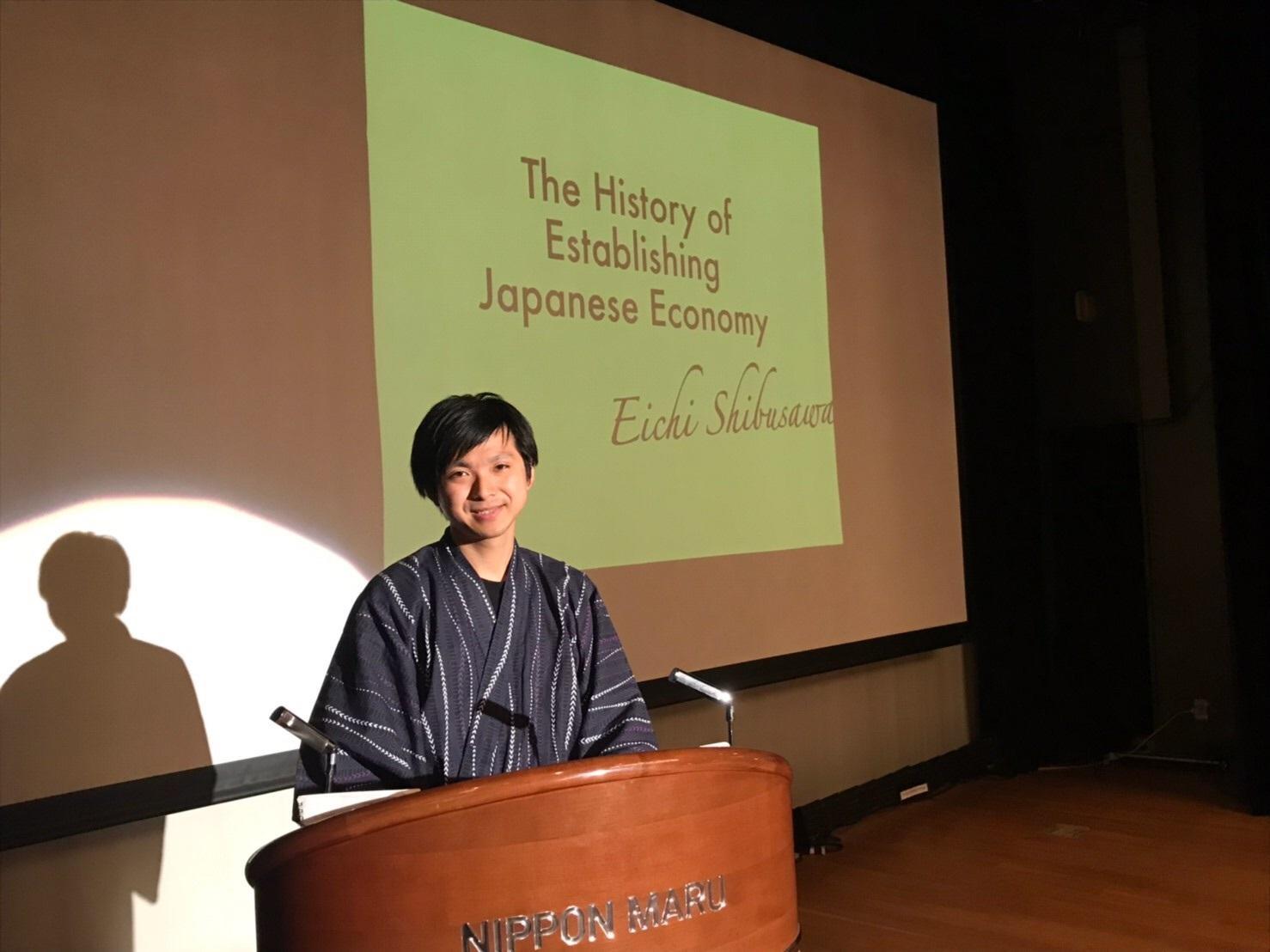 セミナーで渋沢栄一を紹介する河合さん
