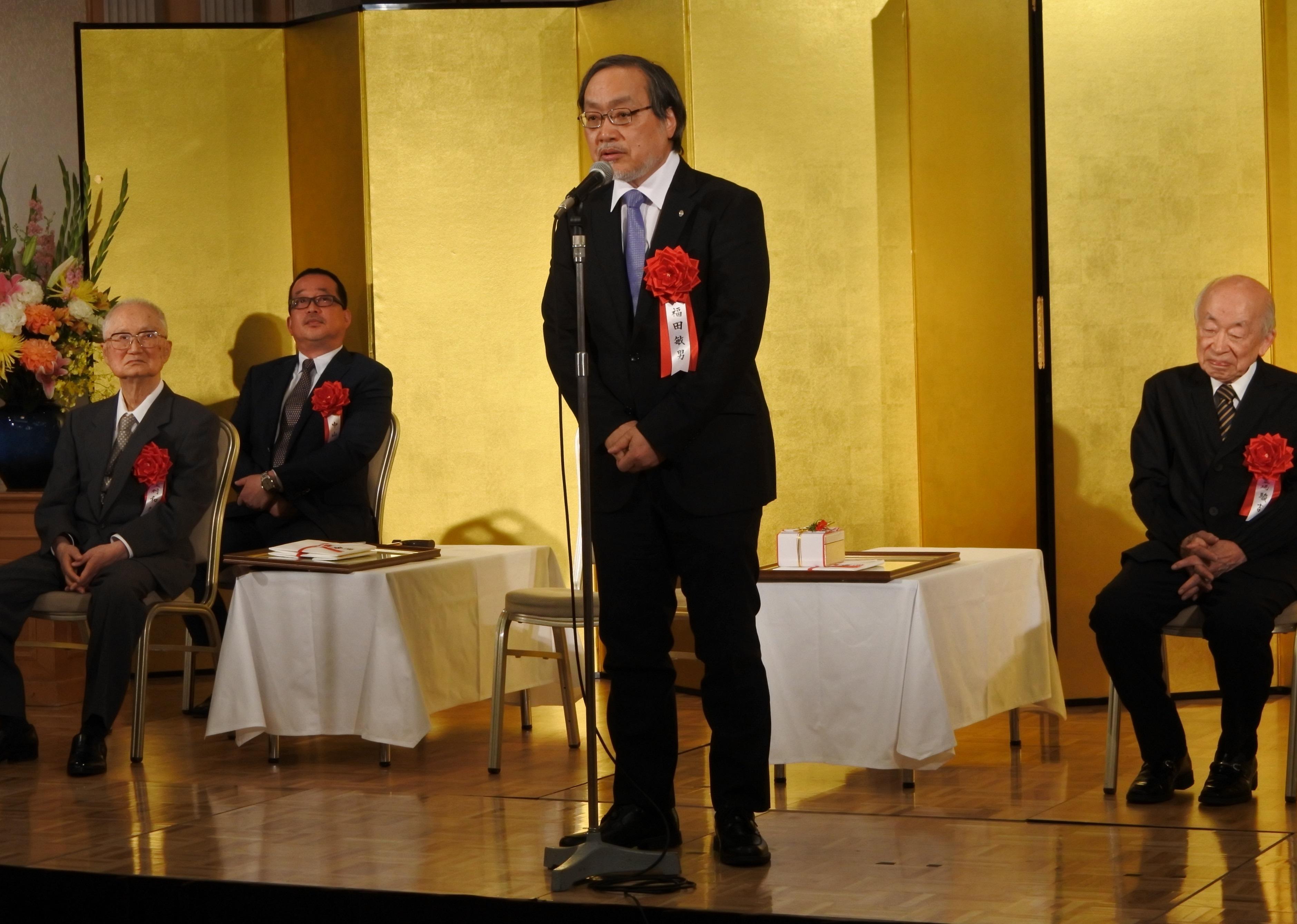 スピーチを行う福田教授