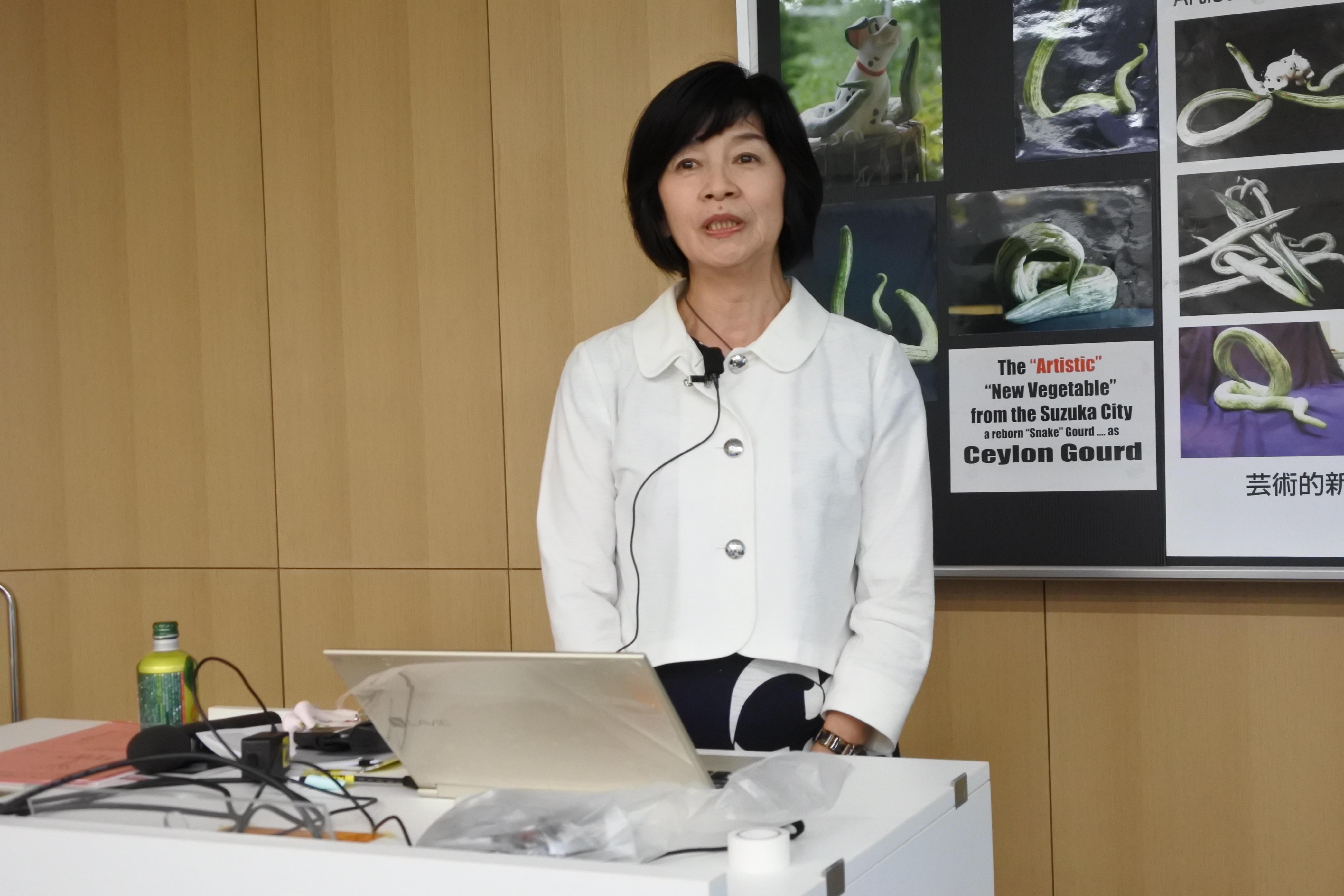 本学と天白区役所が軸になったセイロン瓜の普及活動について報告する伊藤容子さん