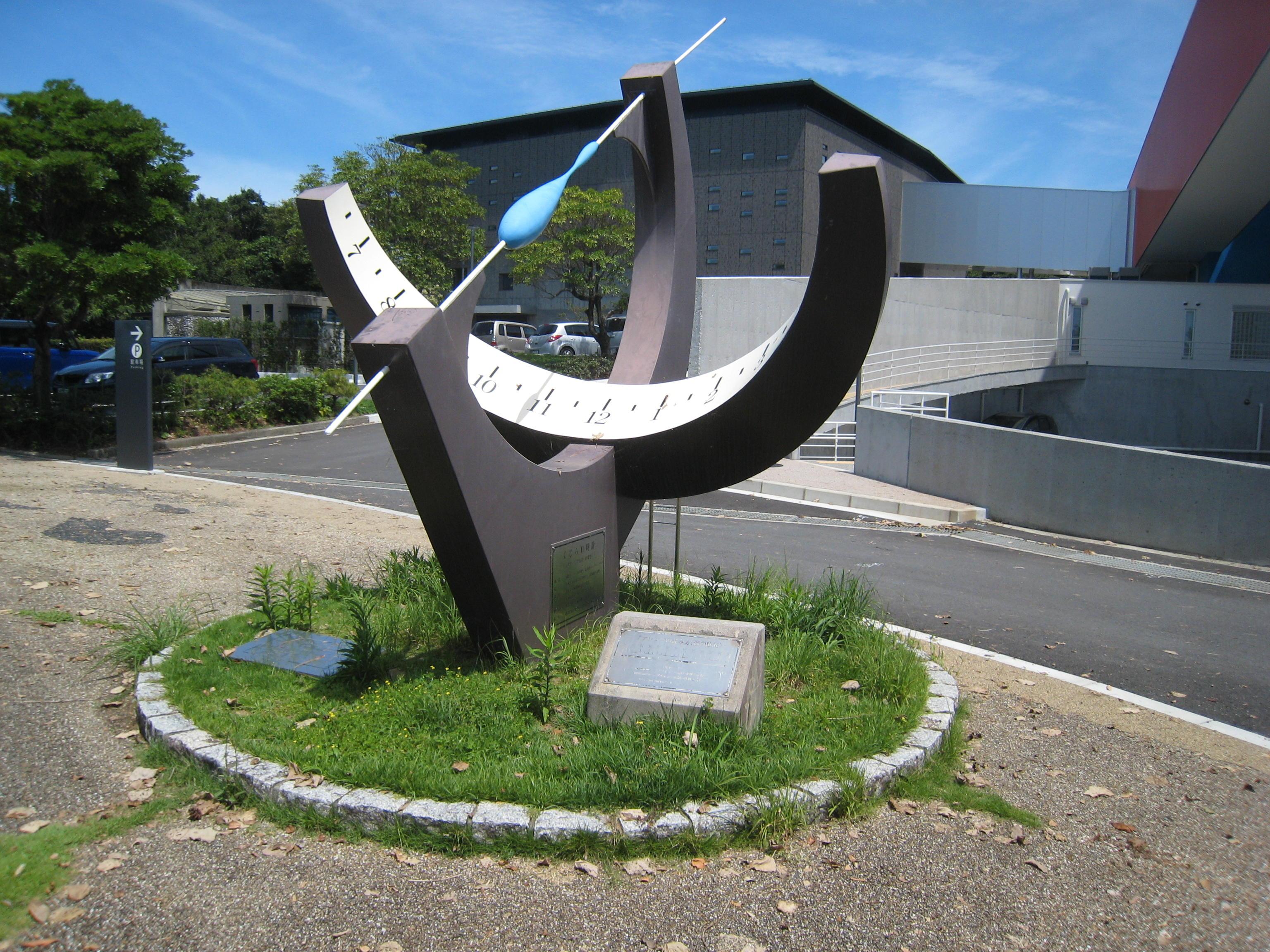 高知市の坂本龍馬記念館で