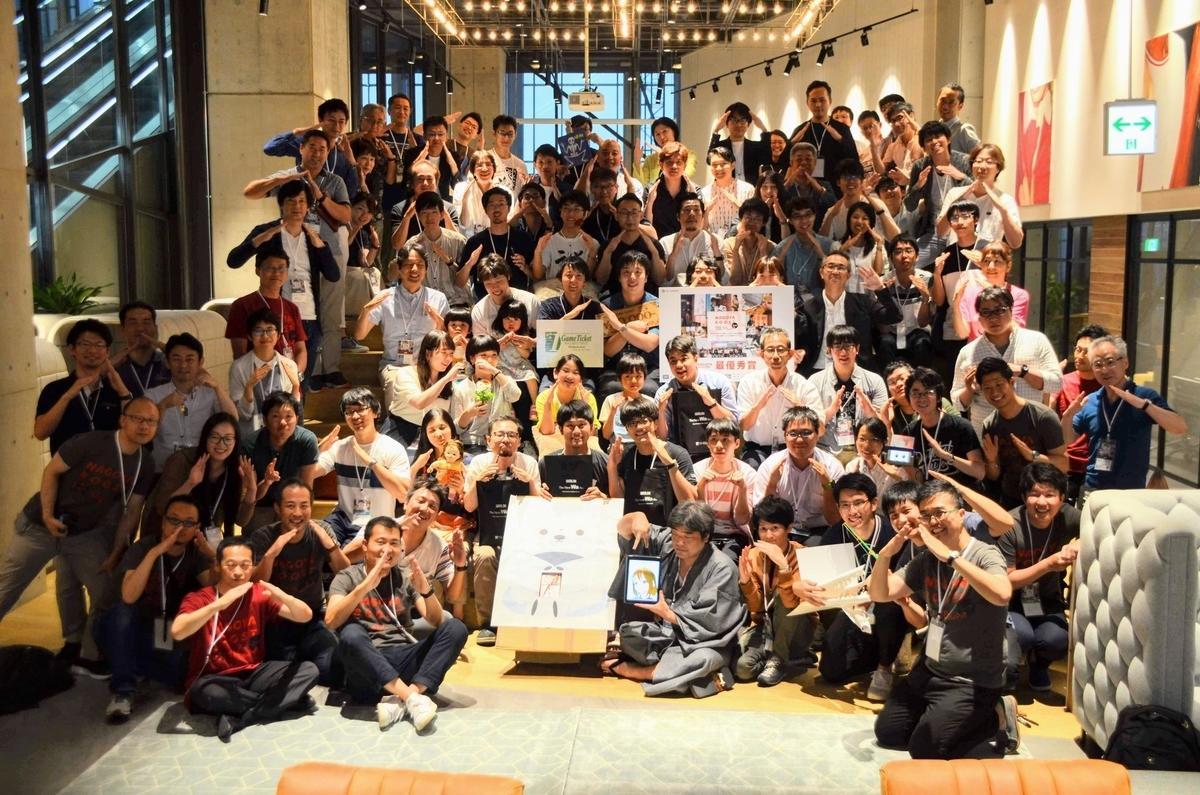参加者全員で記念写真(JellyWare撮影)