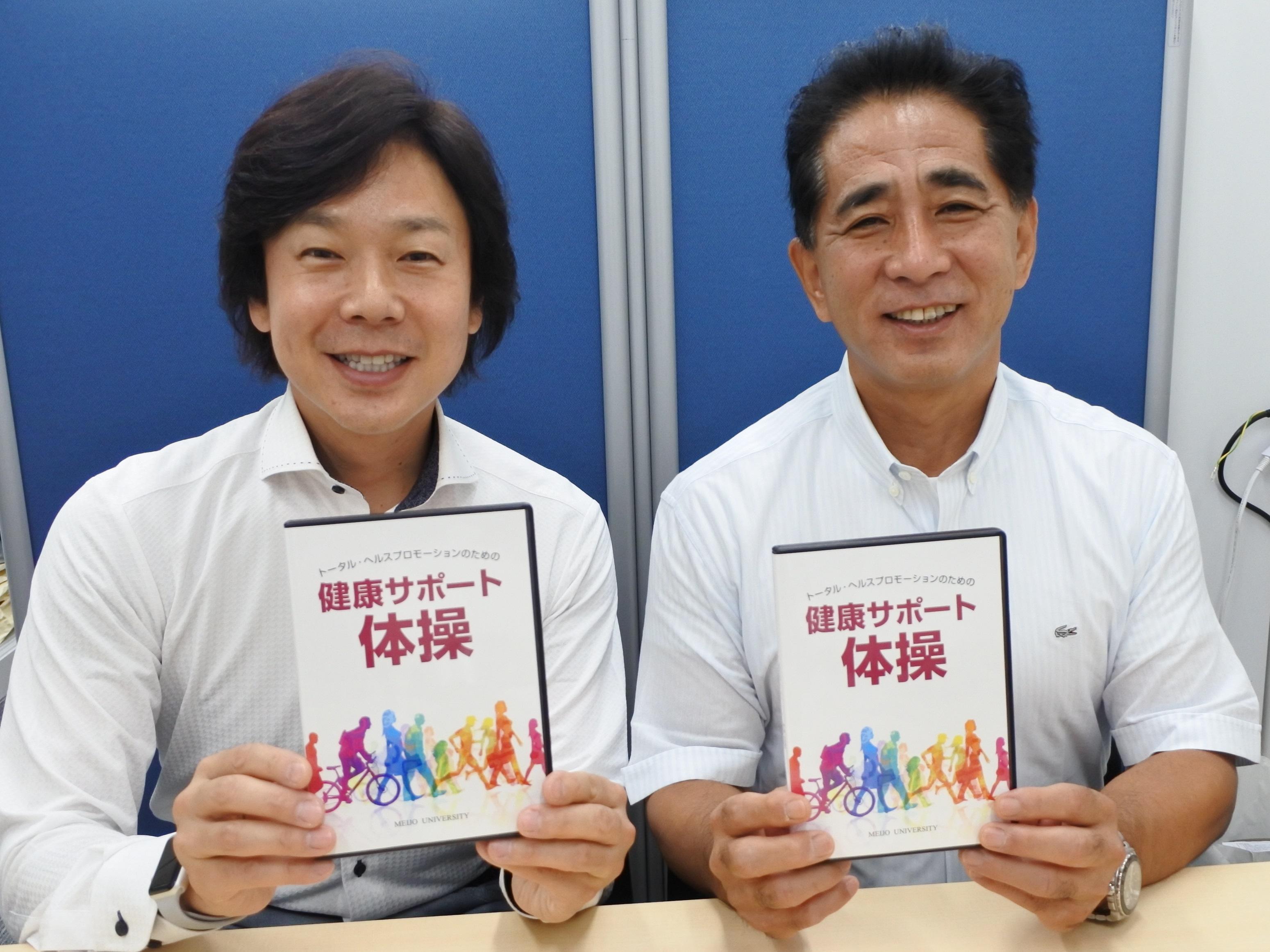 「健康サポート体操」DVDの完成を喜ぶ佐藤さん(左)と梅田教授=八事キャンパスで
