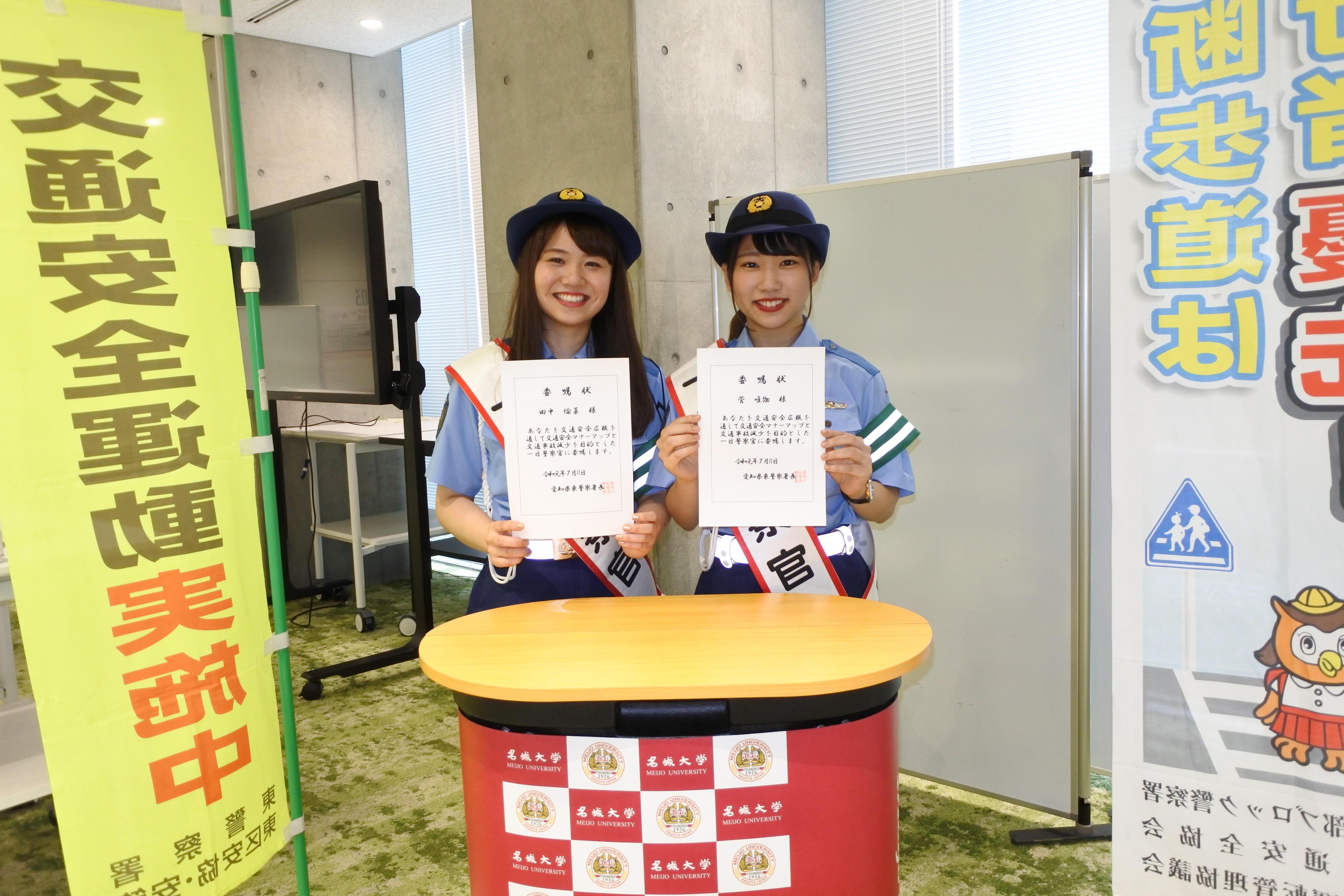 委嘱状を手にする菅さん(右)と田中さん