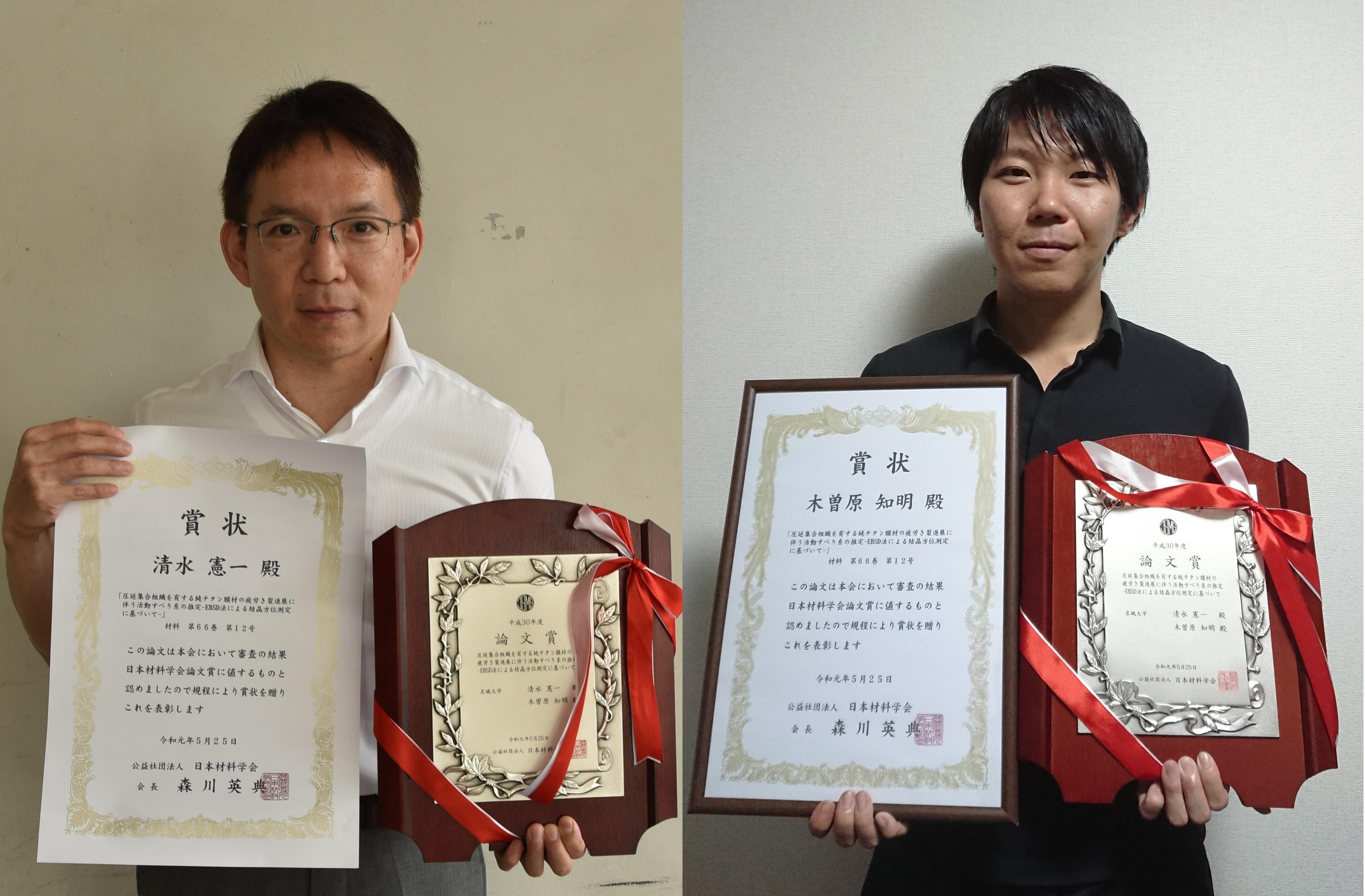 清水教授(左)と木曽原さん