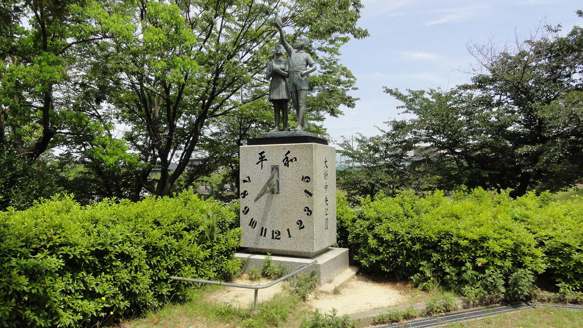 名古屋市名東区の大針中央公園平和の塔の日時計