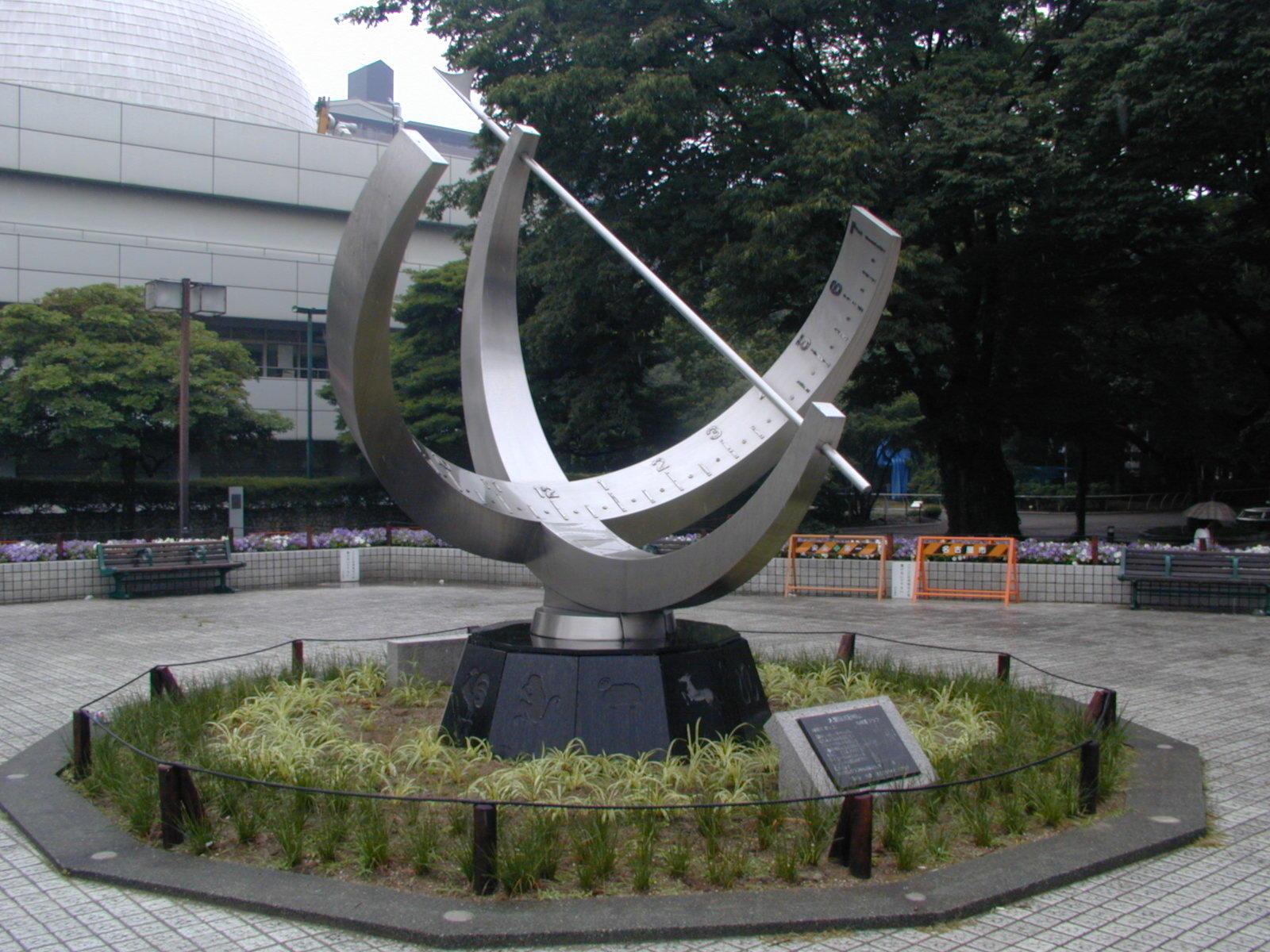 名古屋市中区の名古屋市科学館で
