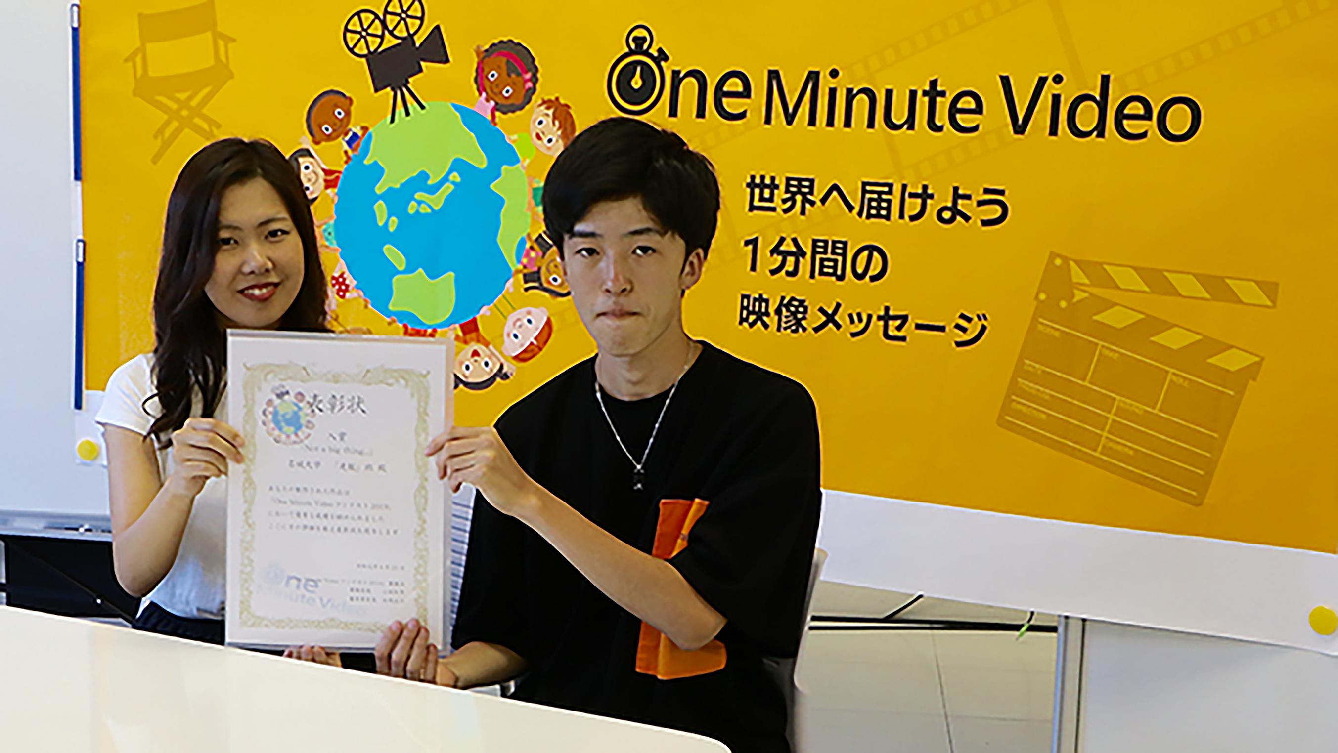 チーム代表者の大谷遥香さん(左)と牧野凱さん