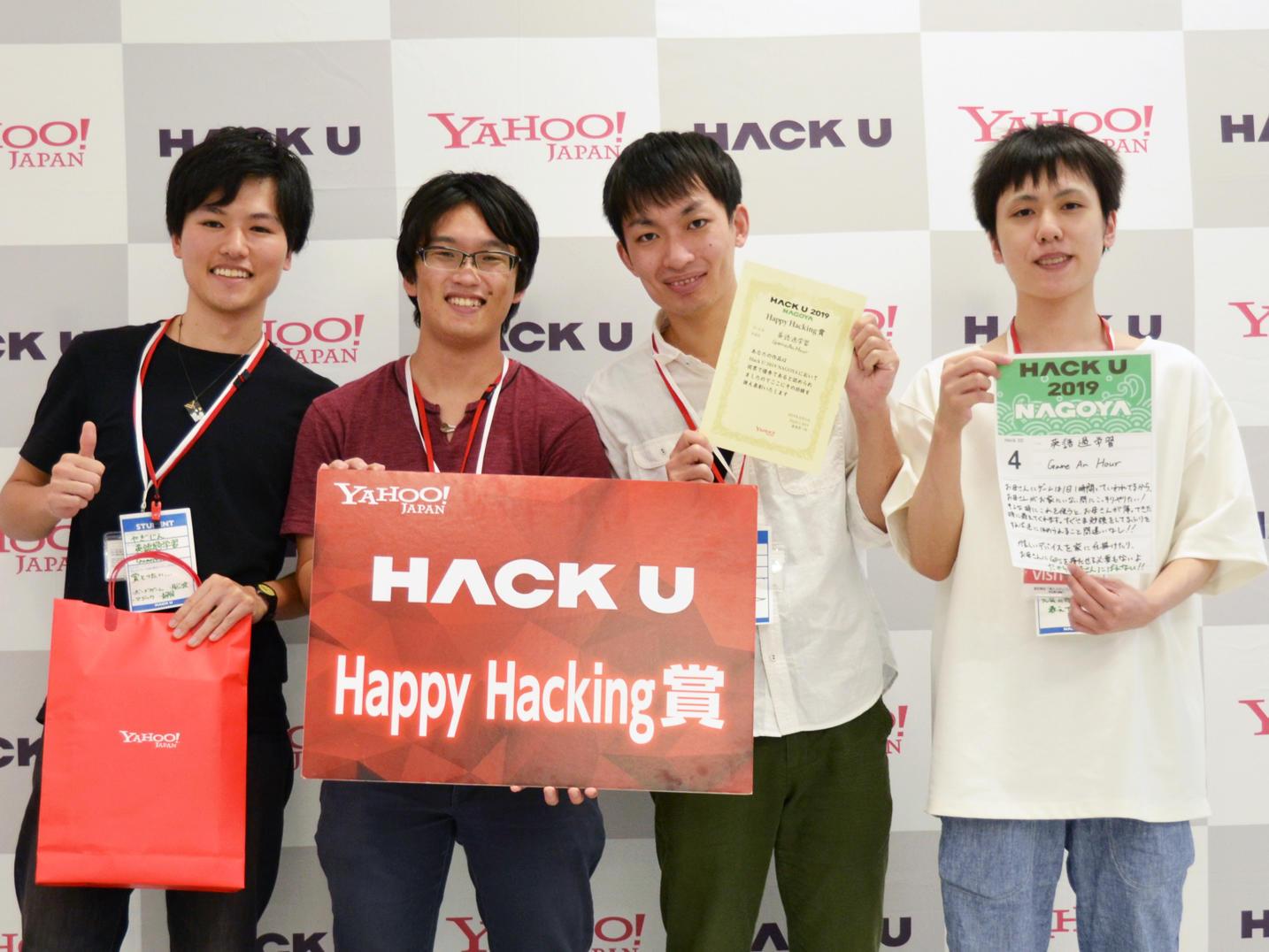 (左から)八木さん、高橋さん、前田さん、渡邉さん