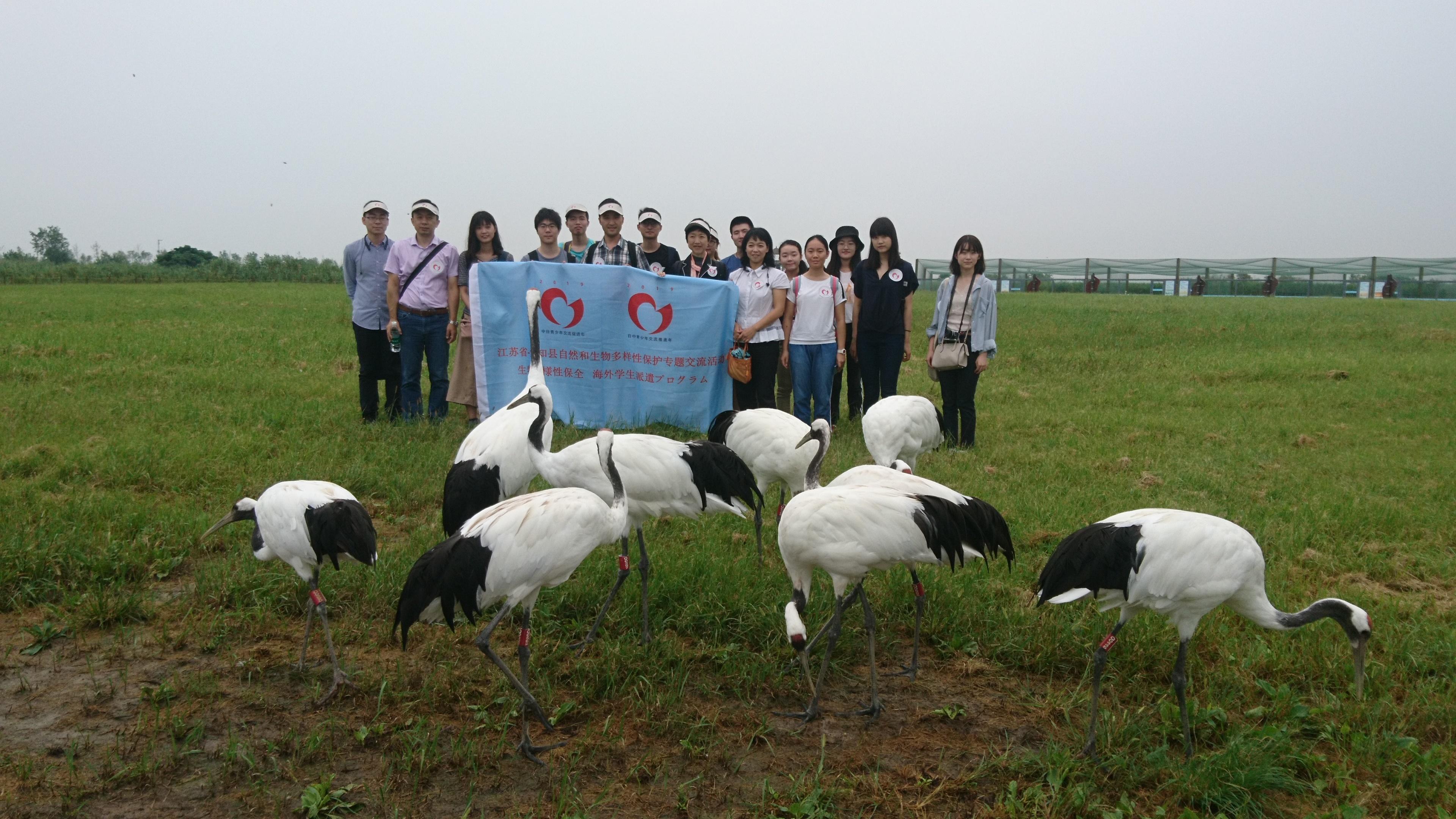 河海大学の学生とともに塩城自然保護区で記念写真