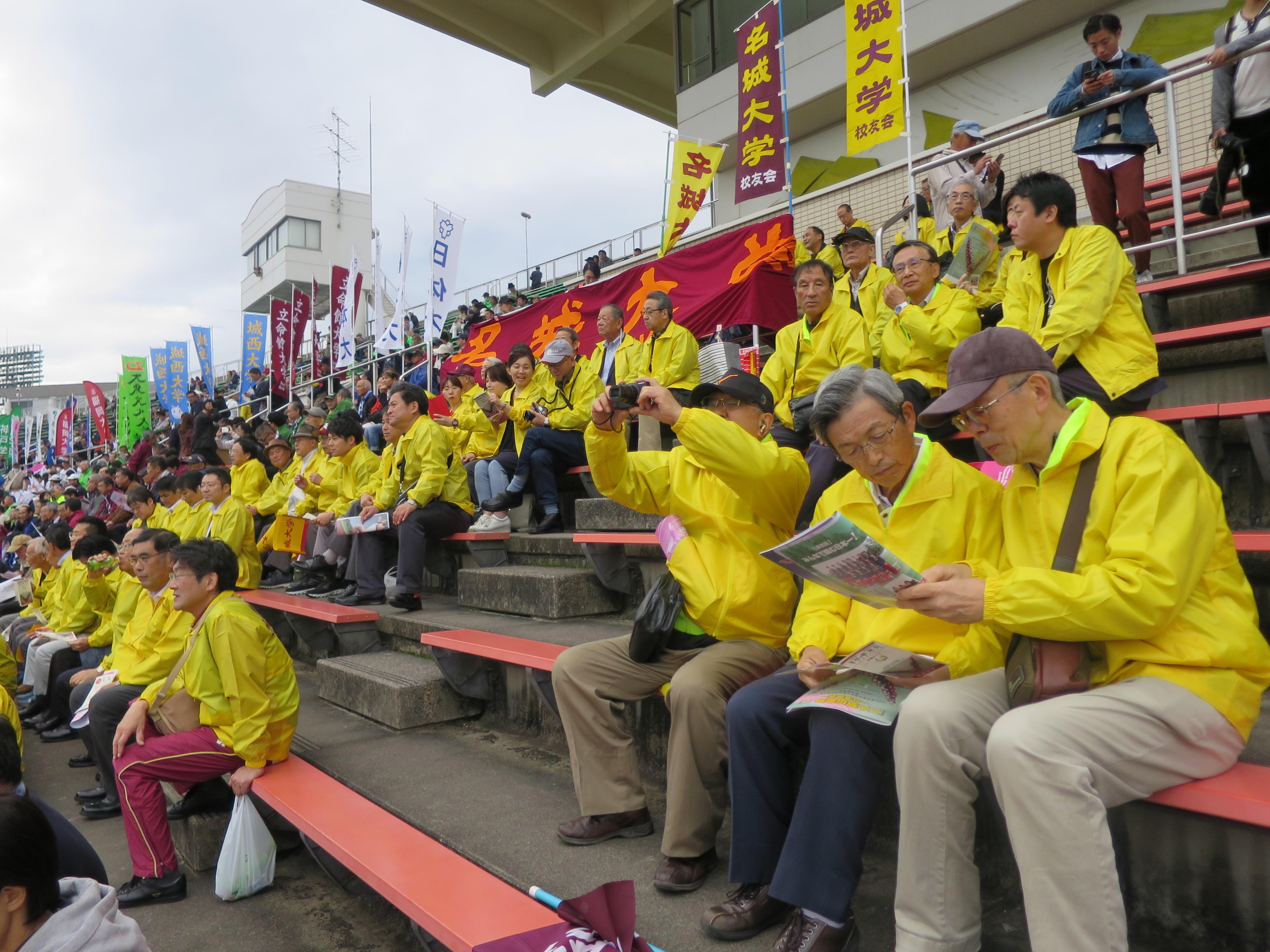 そろいの黄色いジャンパー姿でスタートを待つ名城大学関係者