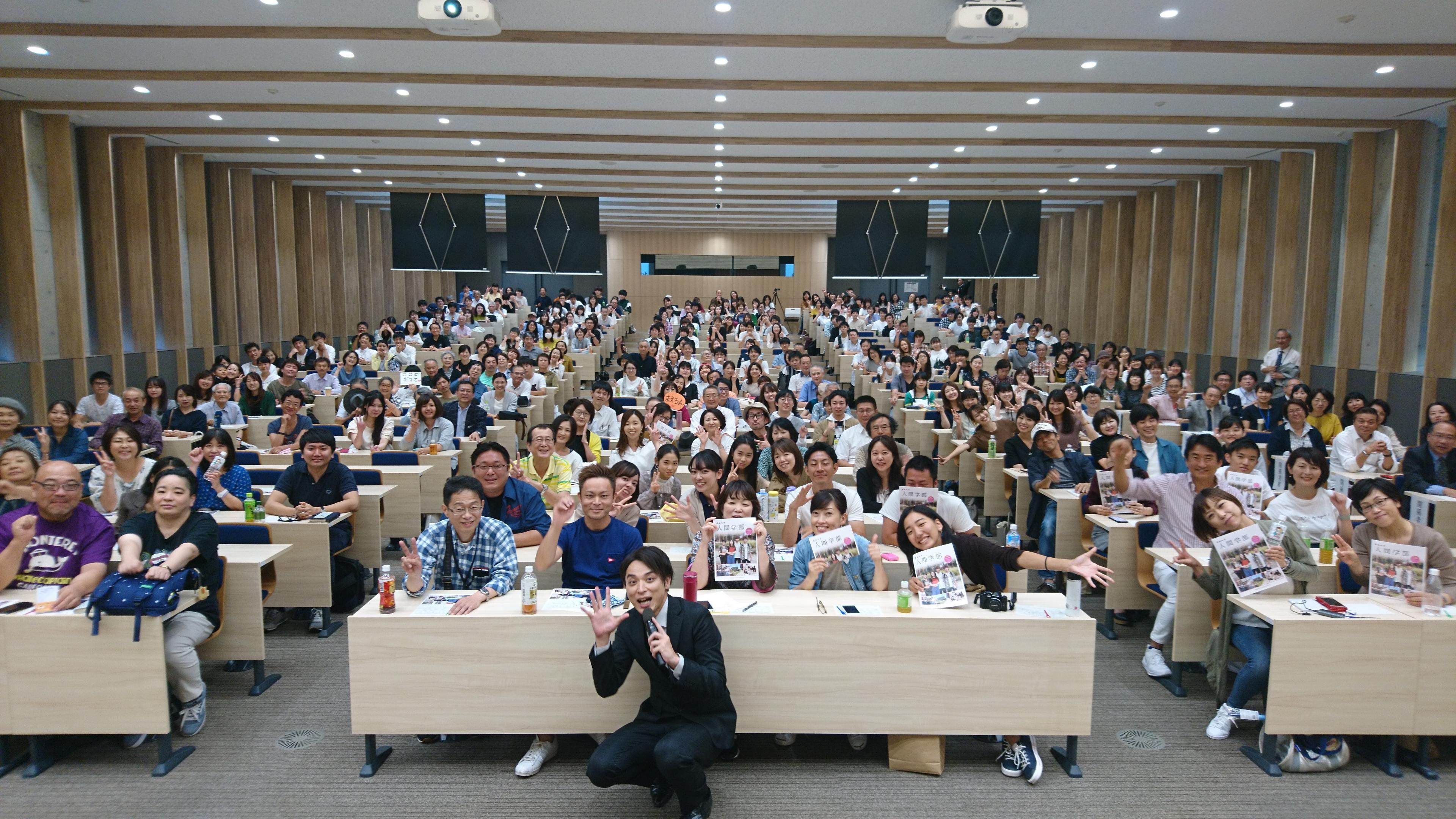 人気芸人の大前亮将さんが「笑いの世界」を講義