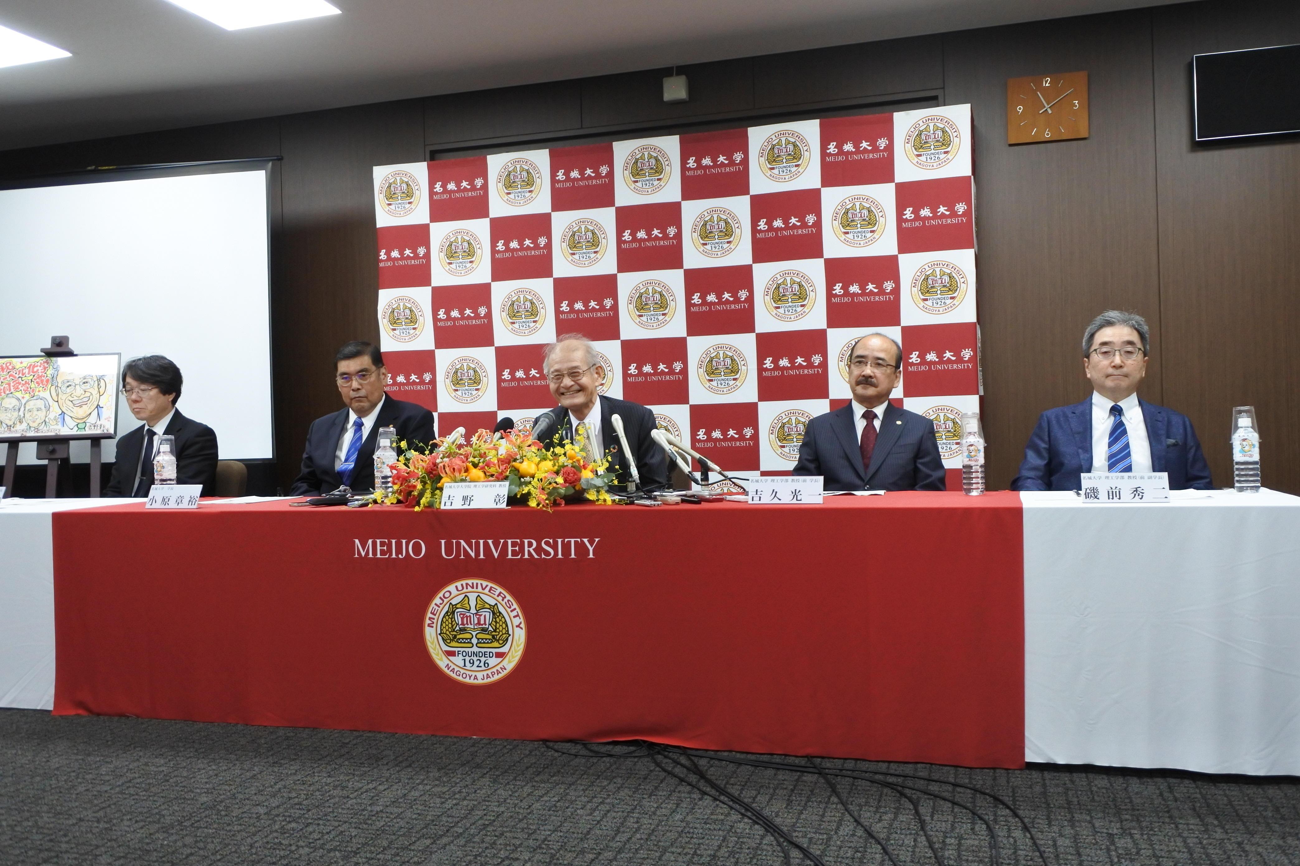 記者会見に臨む(左から)齊藤研究科長、小原学長、吉野教授、吉久教授、磯前教授