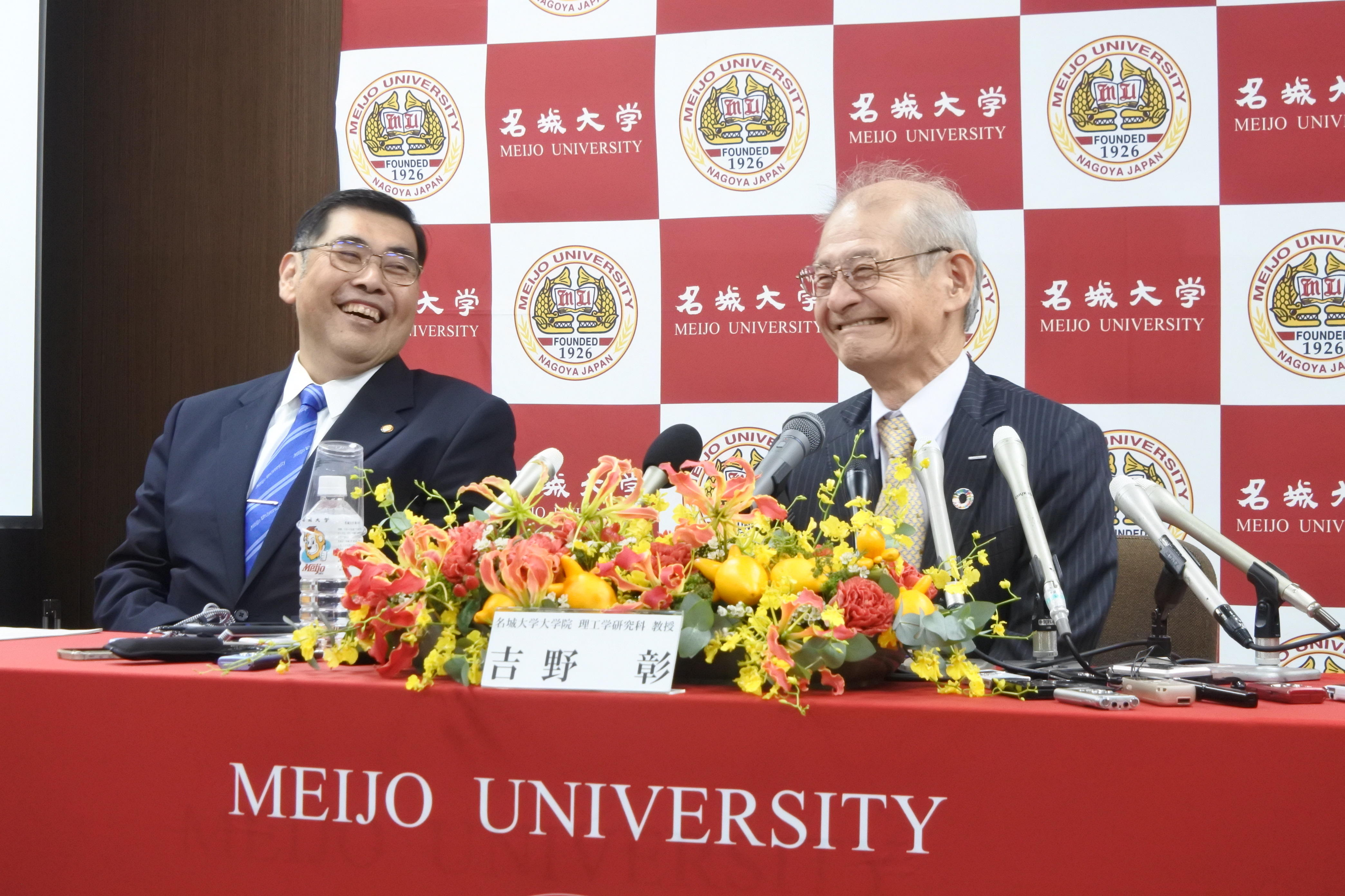 ノーベル化学賞の吉野彰教授が受賞決定後初めて本学で記者会見