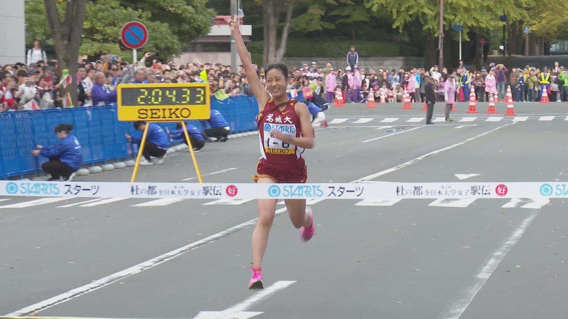 女子 2019 大学 駅伝