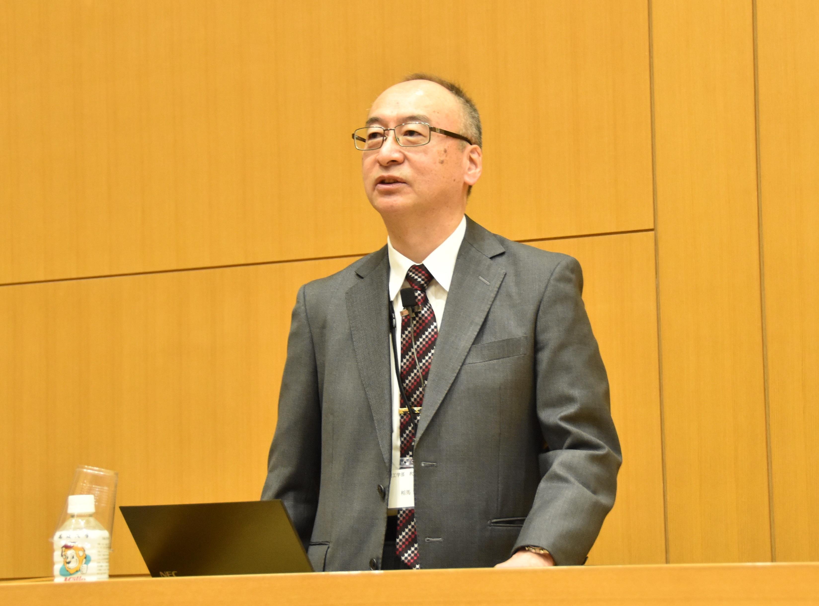 講演する相馬仁教授