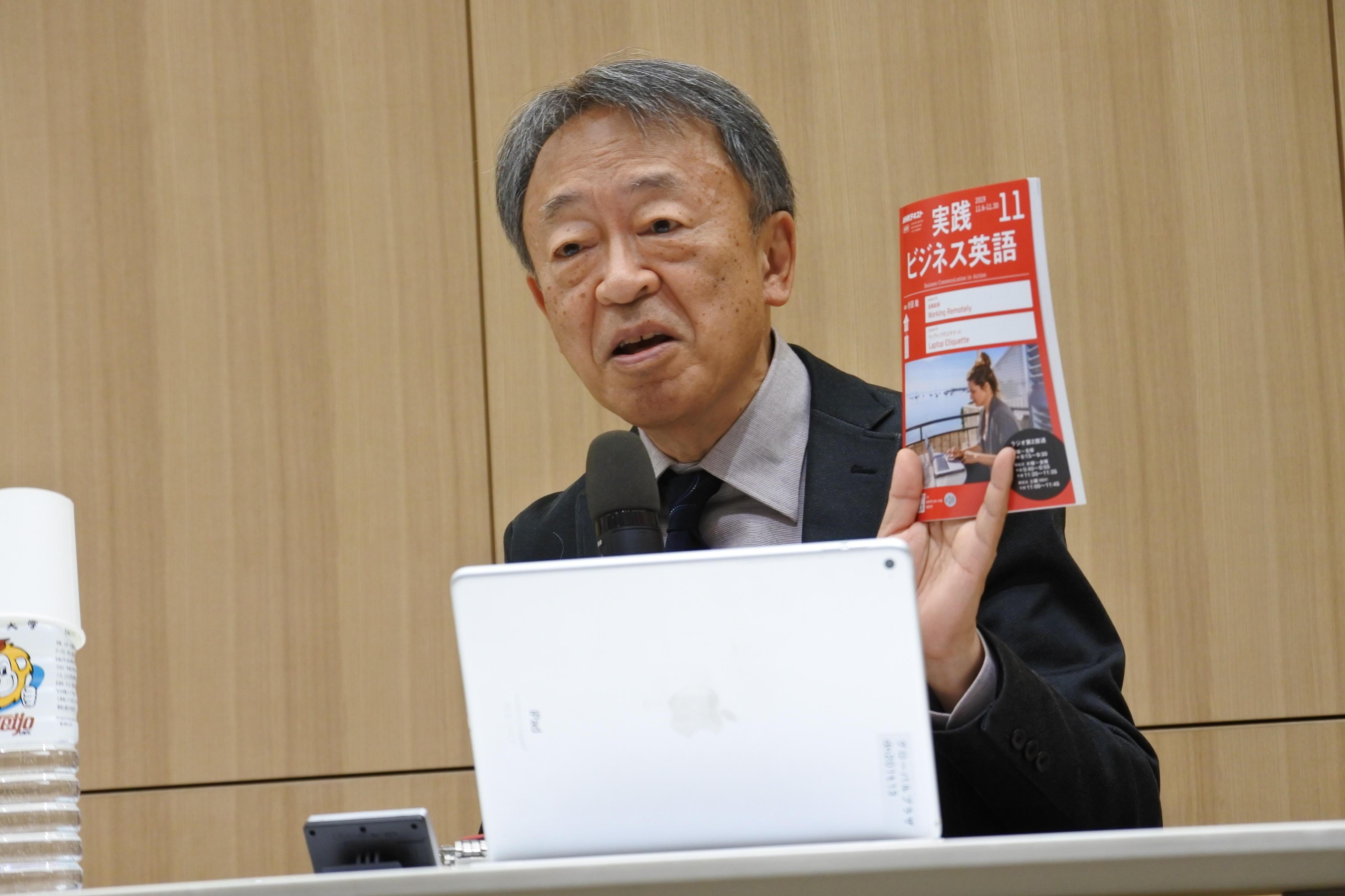 杉田氏の番組のテキストを紹介する池上教授