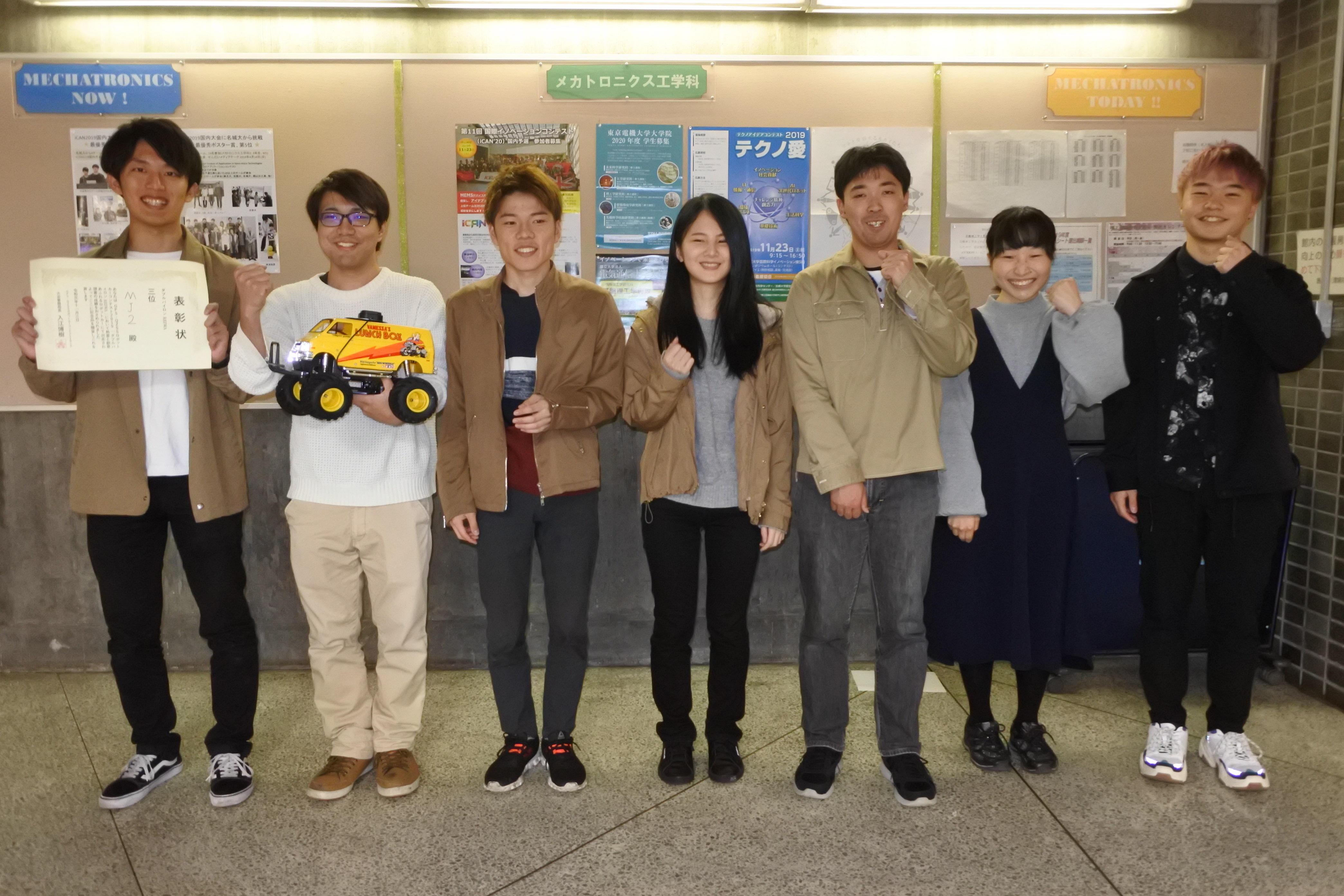 (左から)渥美さん、武村さん、青木さん、大竹さん、杉山さん、野呂さん、棗田さん