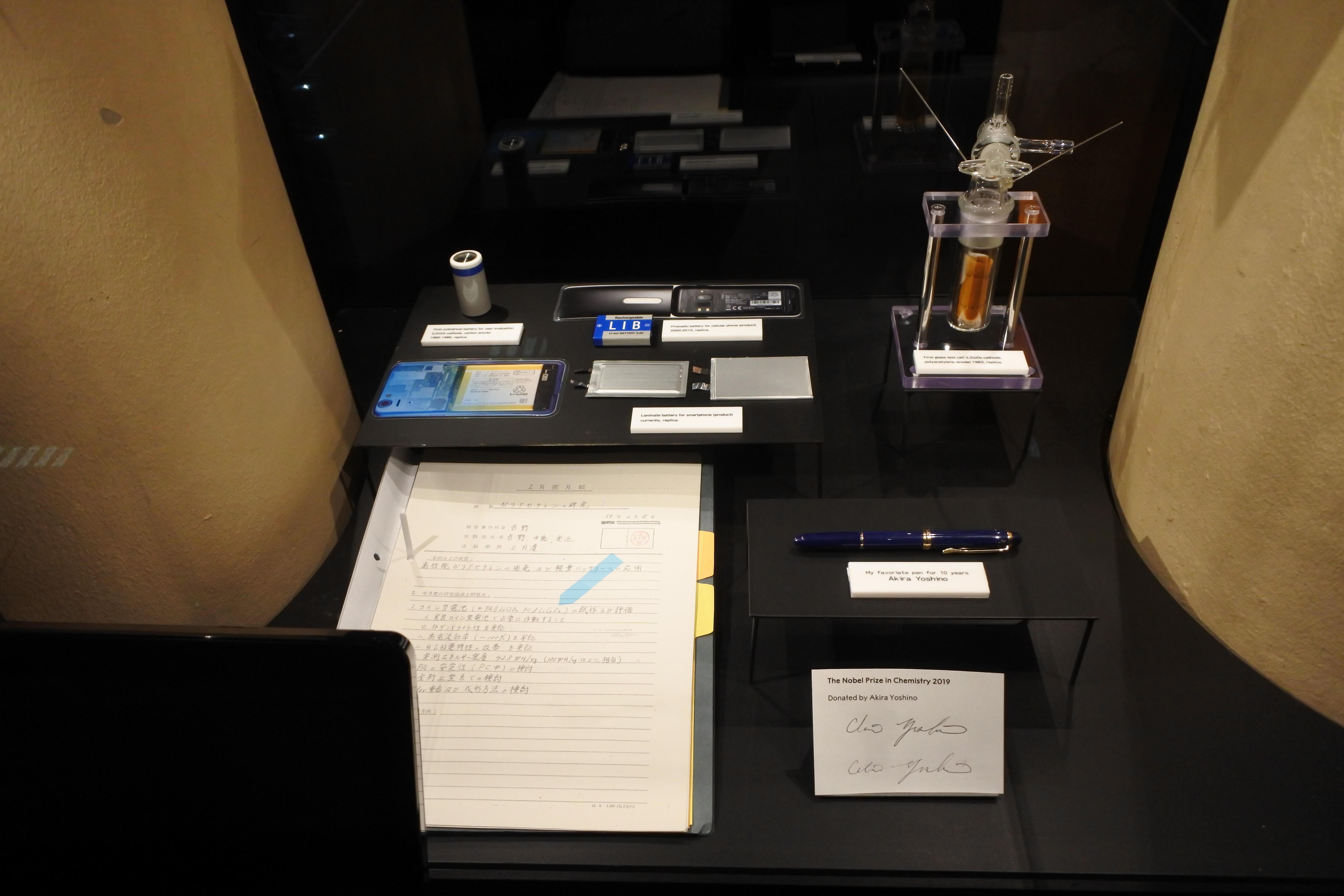 ノーベル博物館に展示された寄贈品