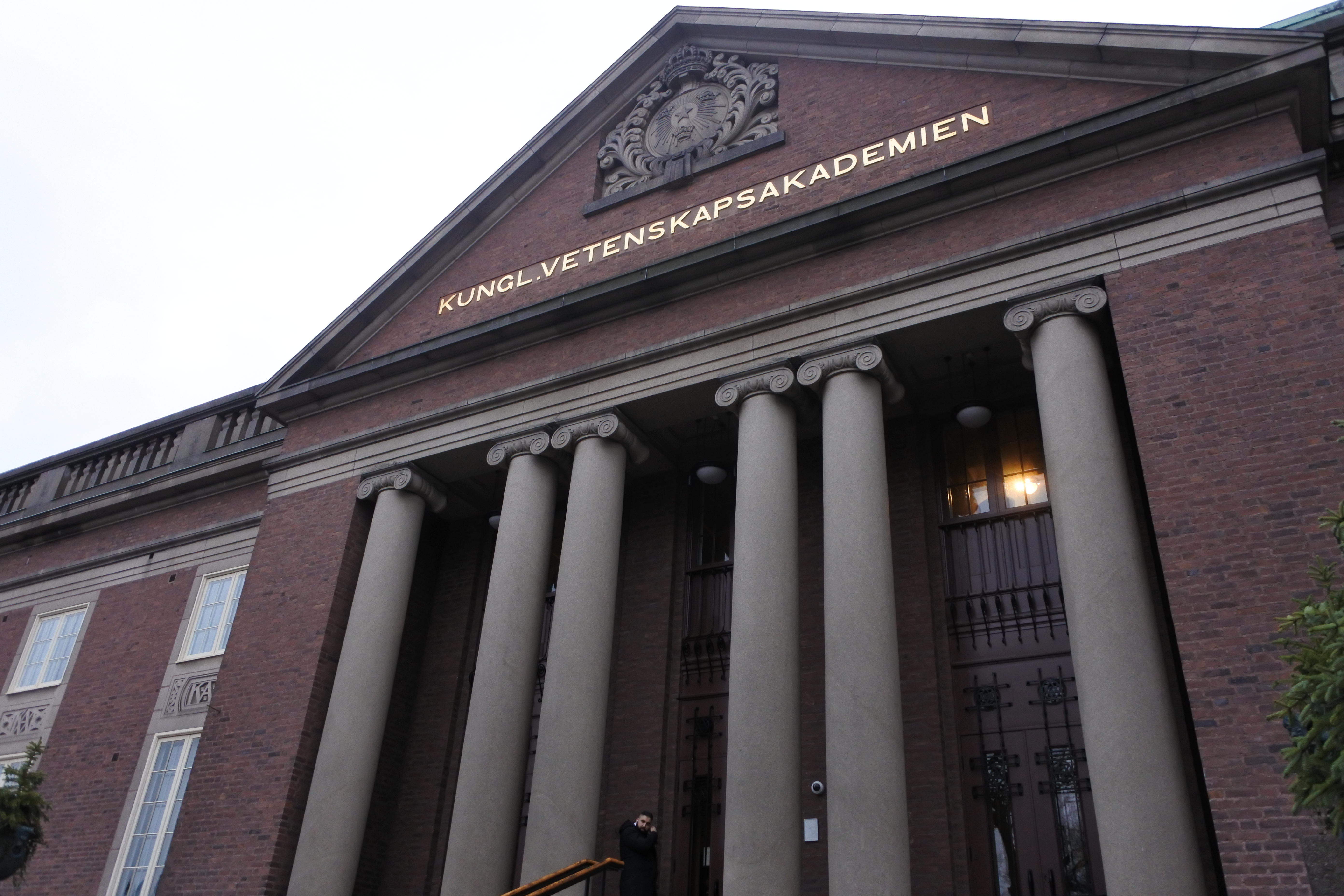 王立科学アカデミーの建物