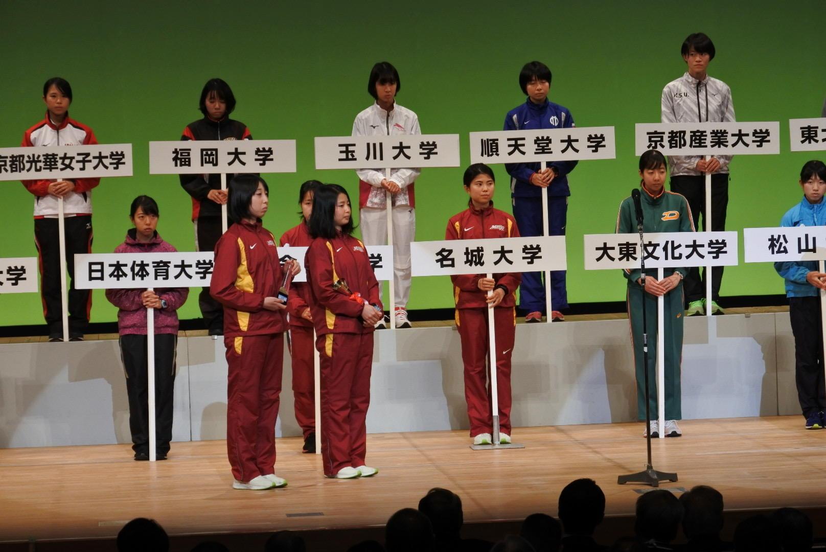 富士市長杯と富士宮市長杯を返還した向井智香選手(法学部法学科4年、手前右)と志和真純選手(同、手前左)