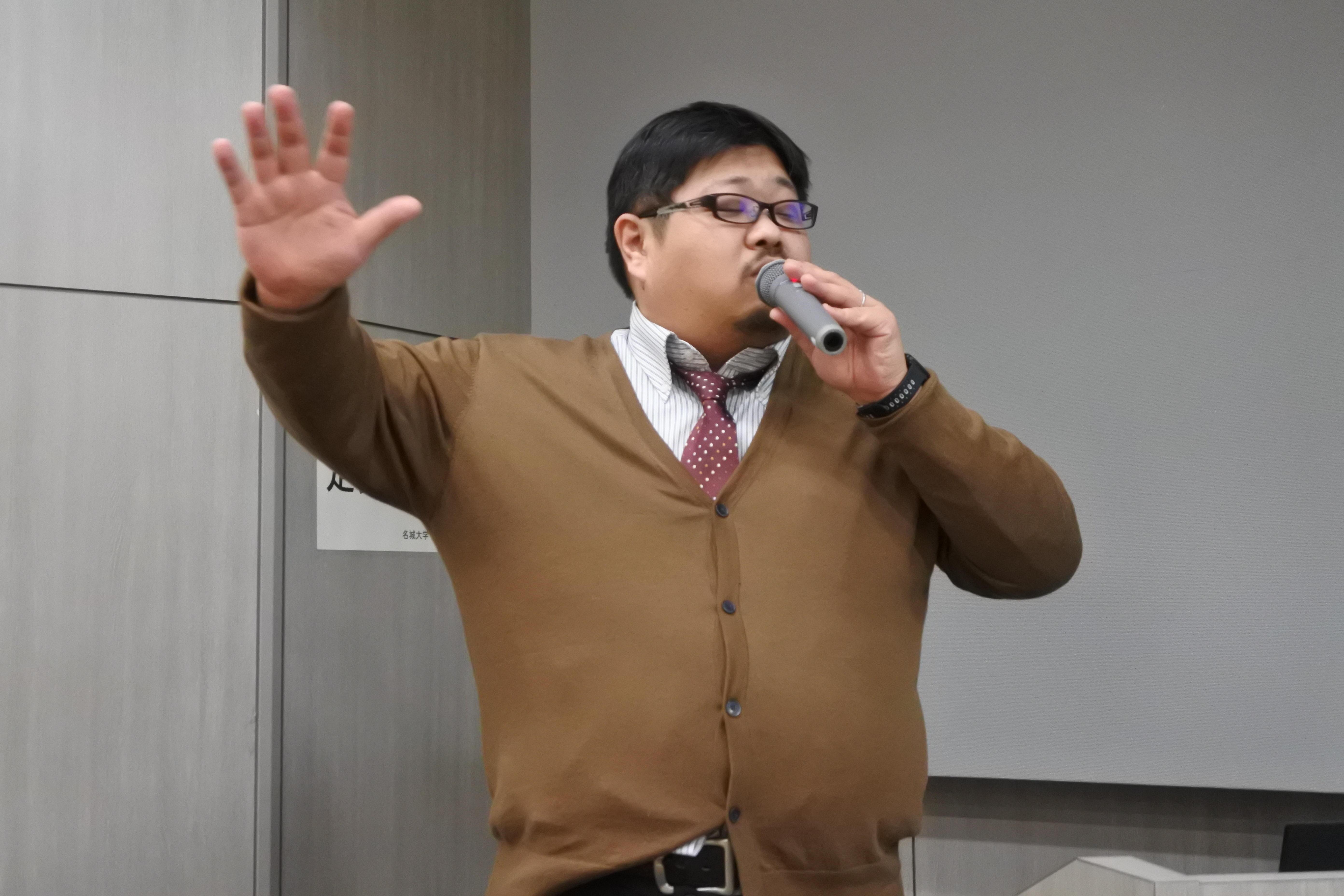 川内淳史准教授
