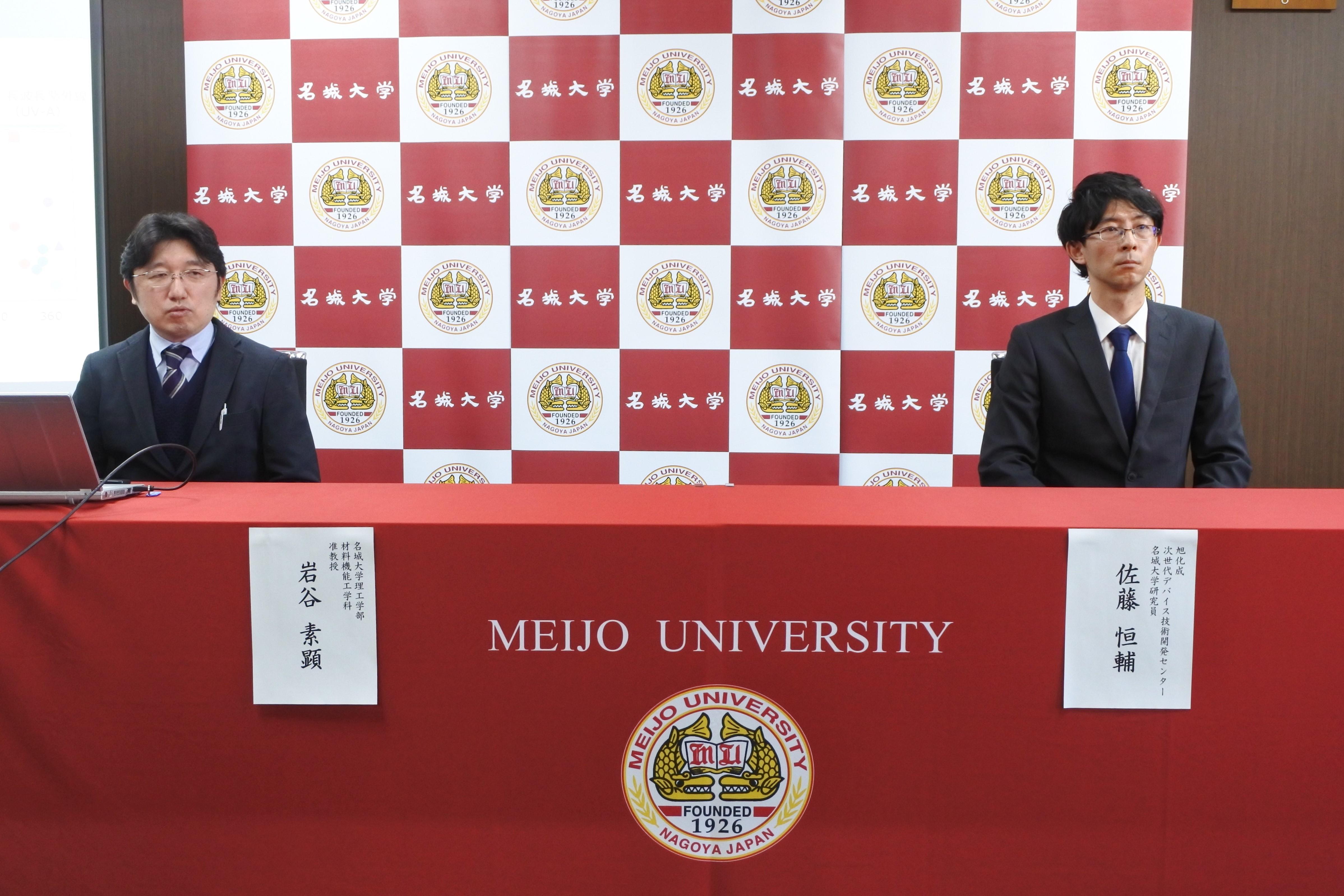 記者会見する岩谷准教授(左)と佐藤さん