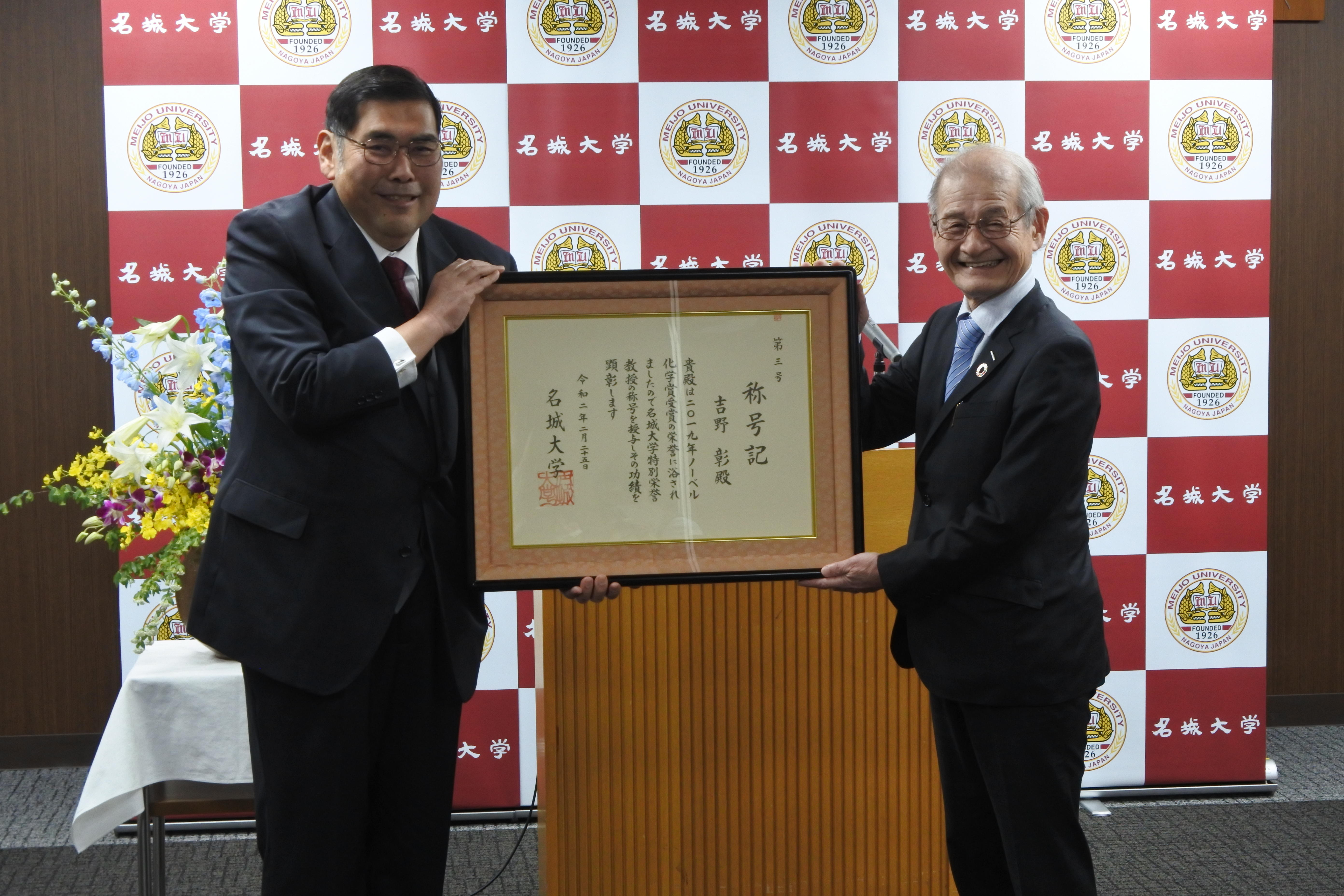 Dr. YOSHINO smiling with his certificate