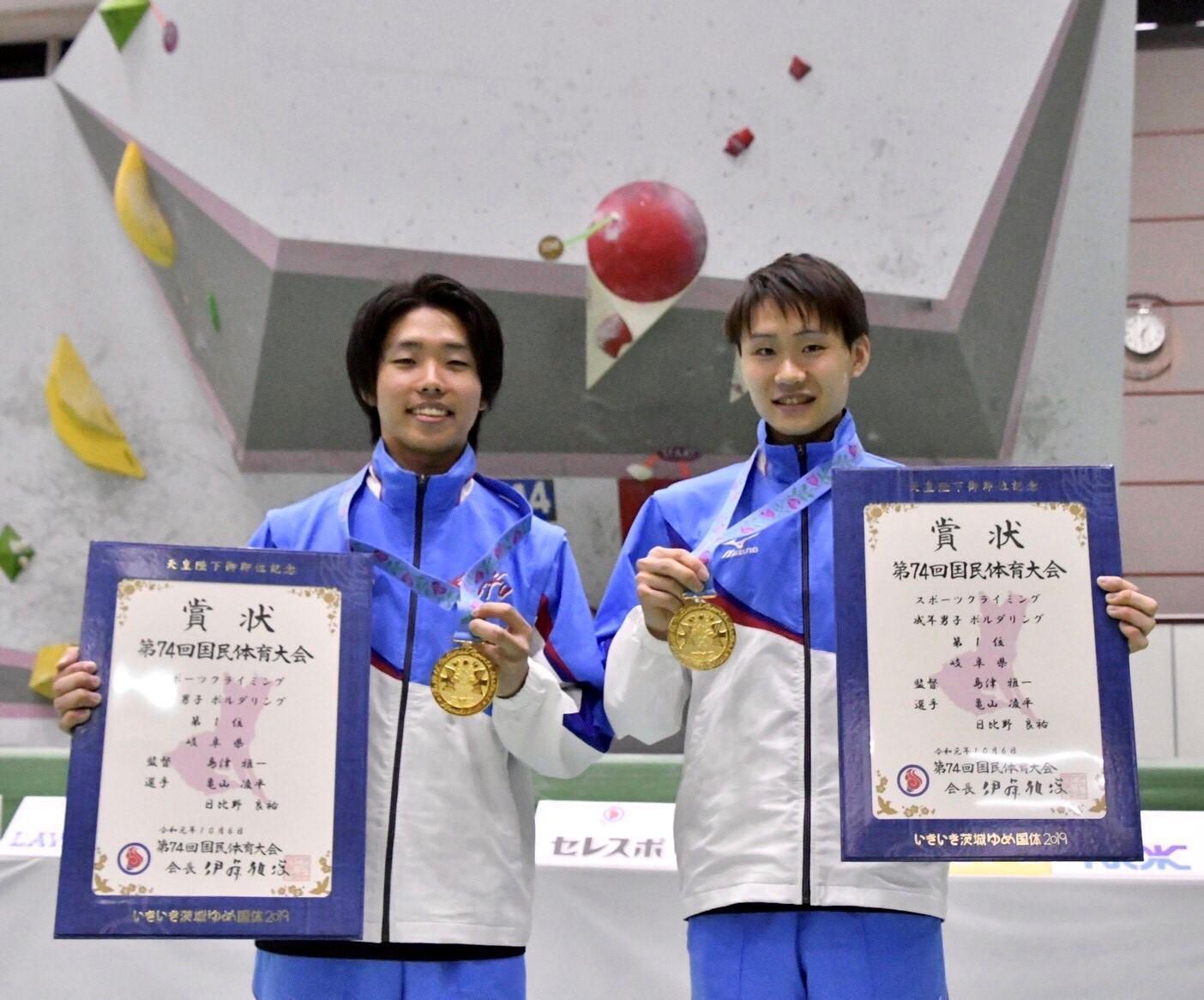 茨城国体で優勝した亀山さん(右)・日比野さんペア