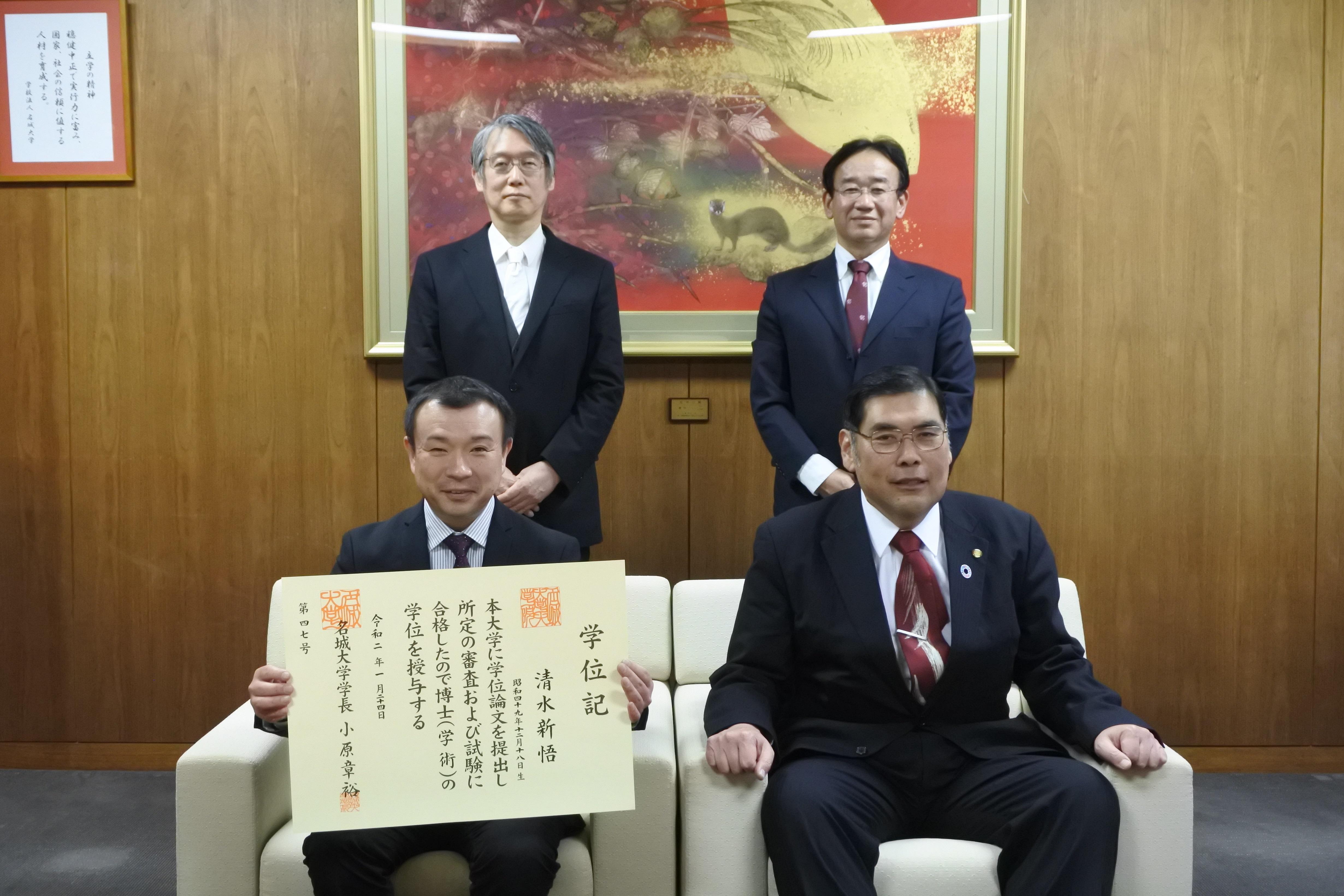 清水新悟さん(前列左)、小原章裕学長(同右)、田中義人研究科長(後列左)、加藤幸久教授(後列右)