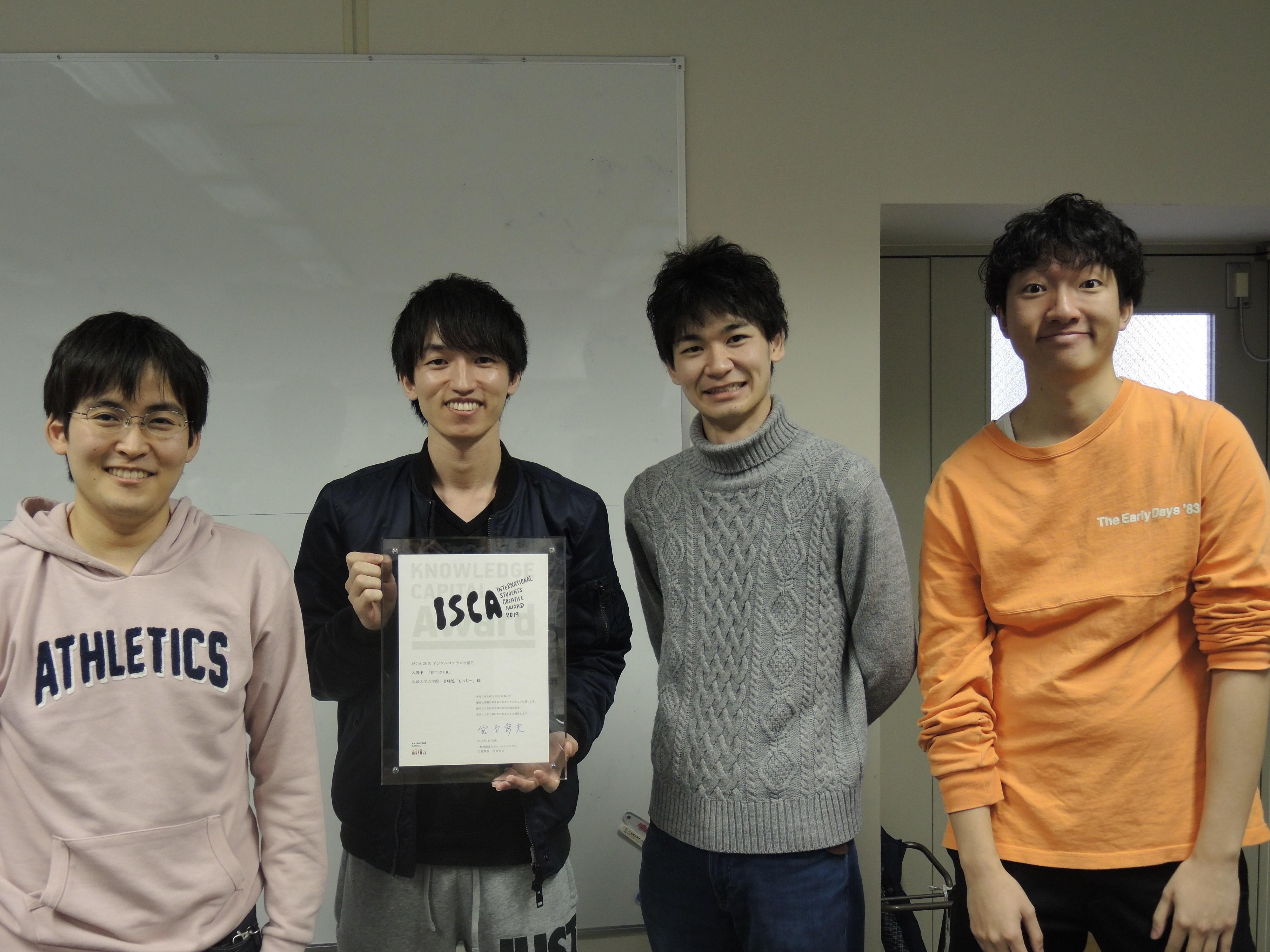 (左から)小島さん、岩田さん、森さん、髙木さん